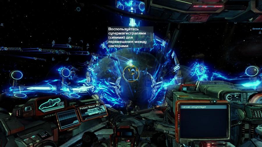 Блог про видеоигры - X-овое перерождение