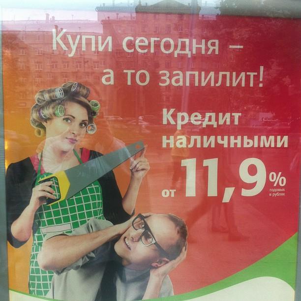 реклама,кидалово.