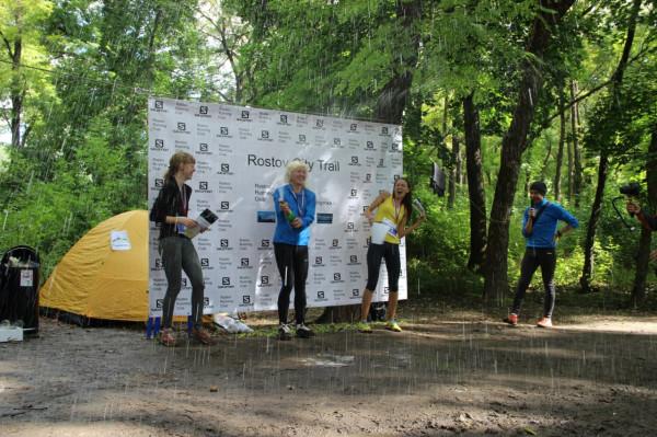 Rostov City Trail 2013 – отчет Дмитрия Солодкова