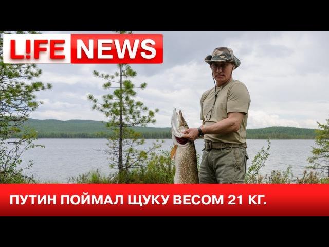 знай наших рыбаков