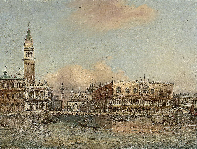 Вид на площадь Сан Марко