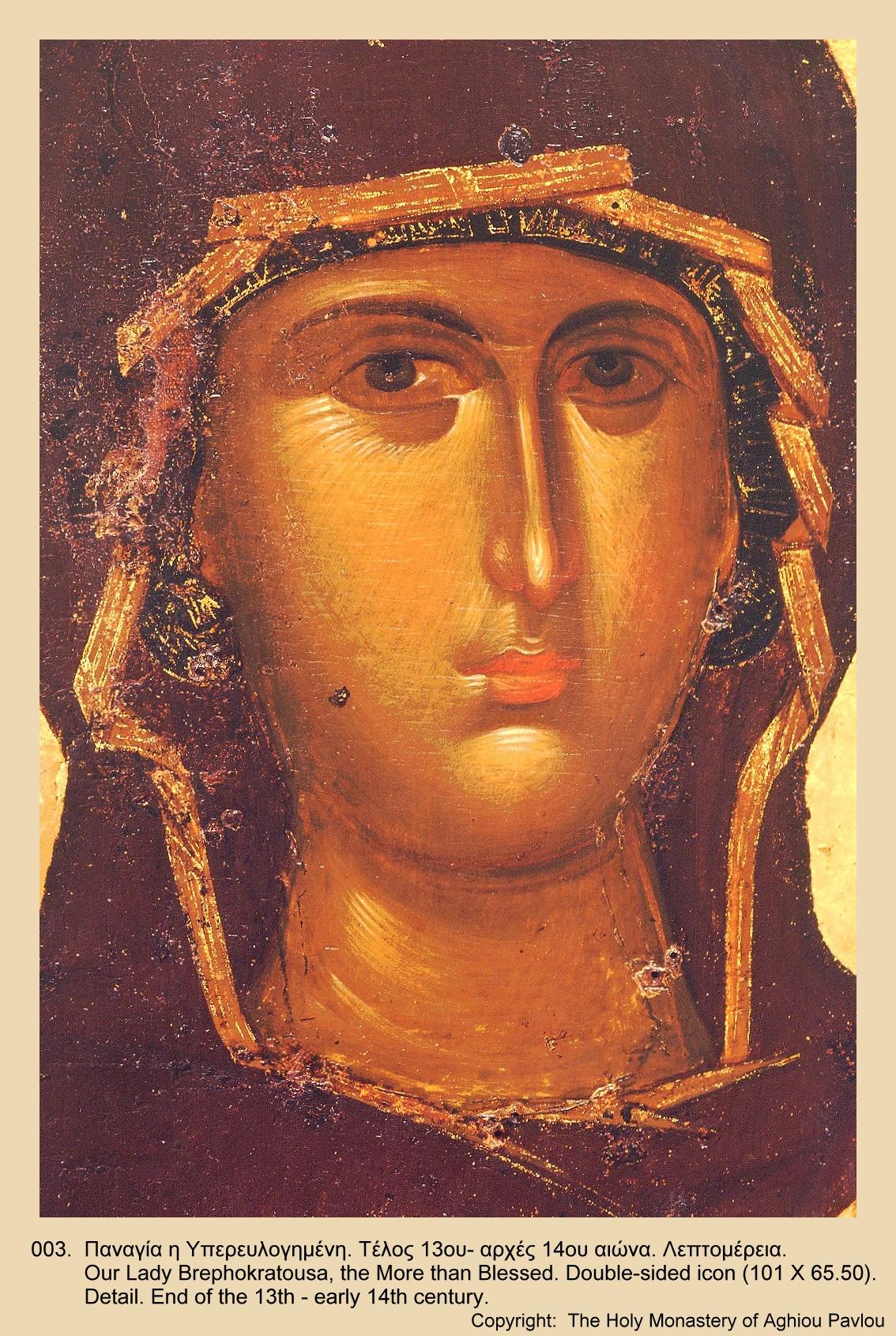 Иконы монастыря св. Павла (1)