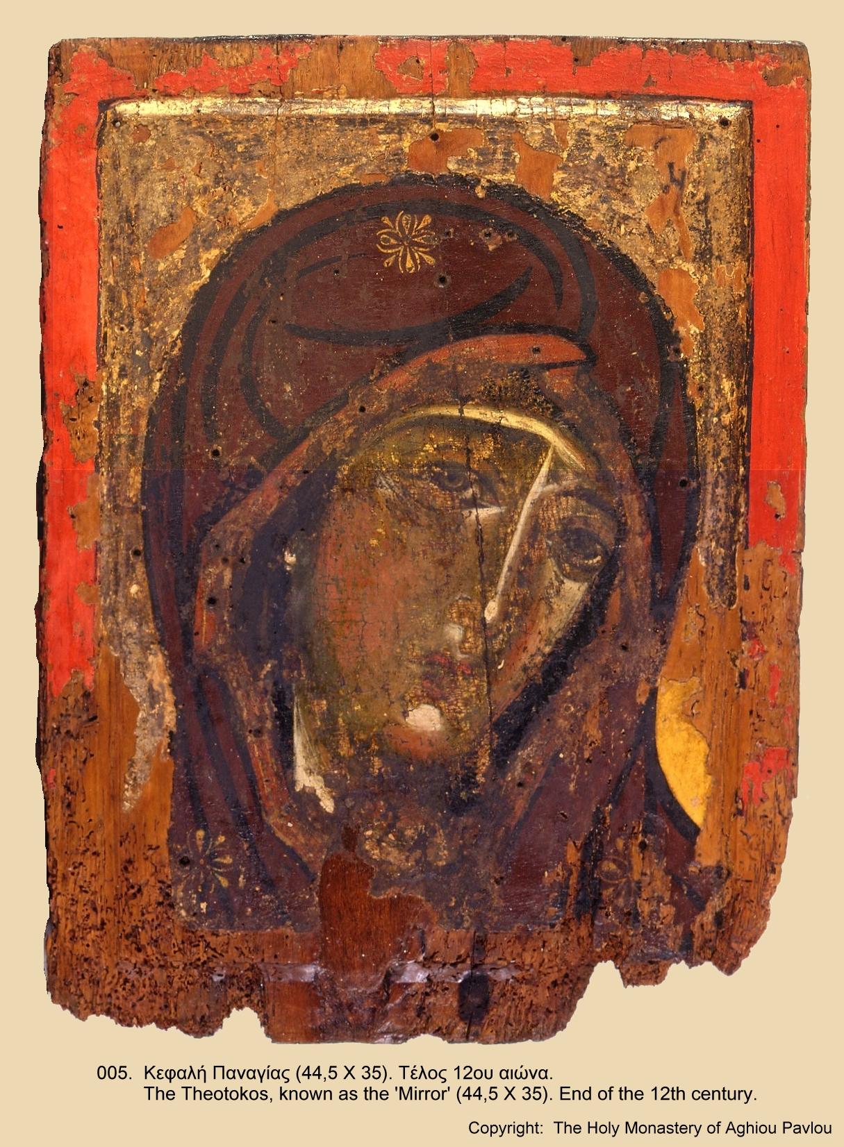Иконы монастыря св. Павла (3)