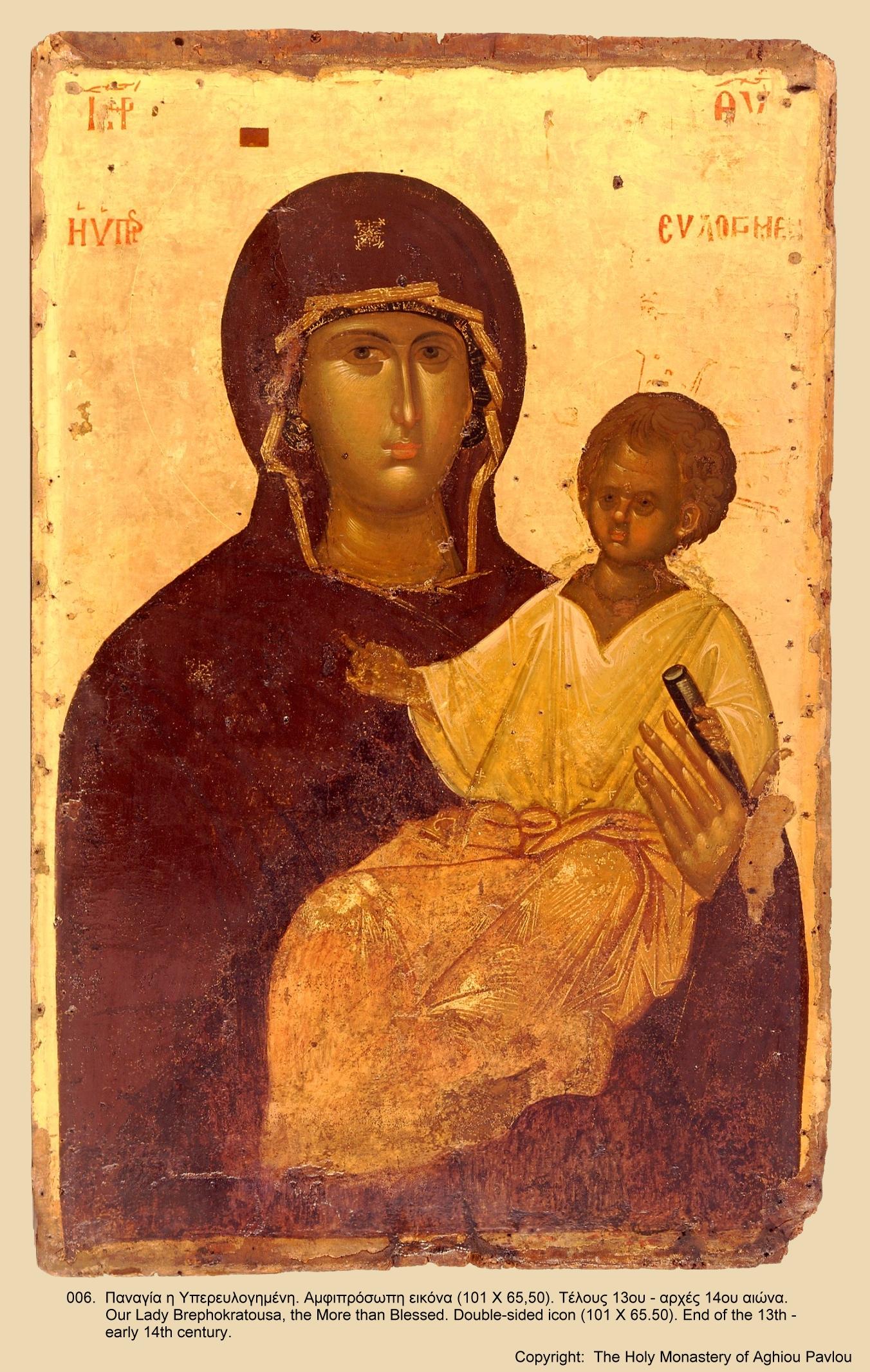 Иконы монастыря св. Павла (4)