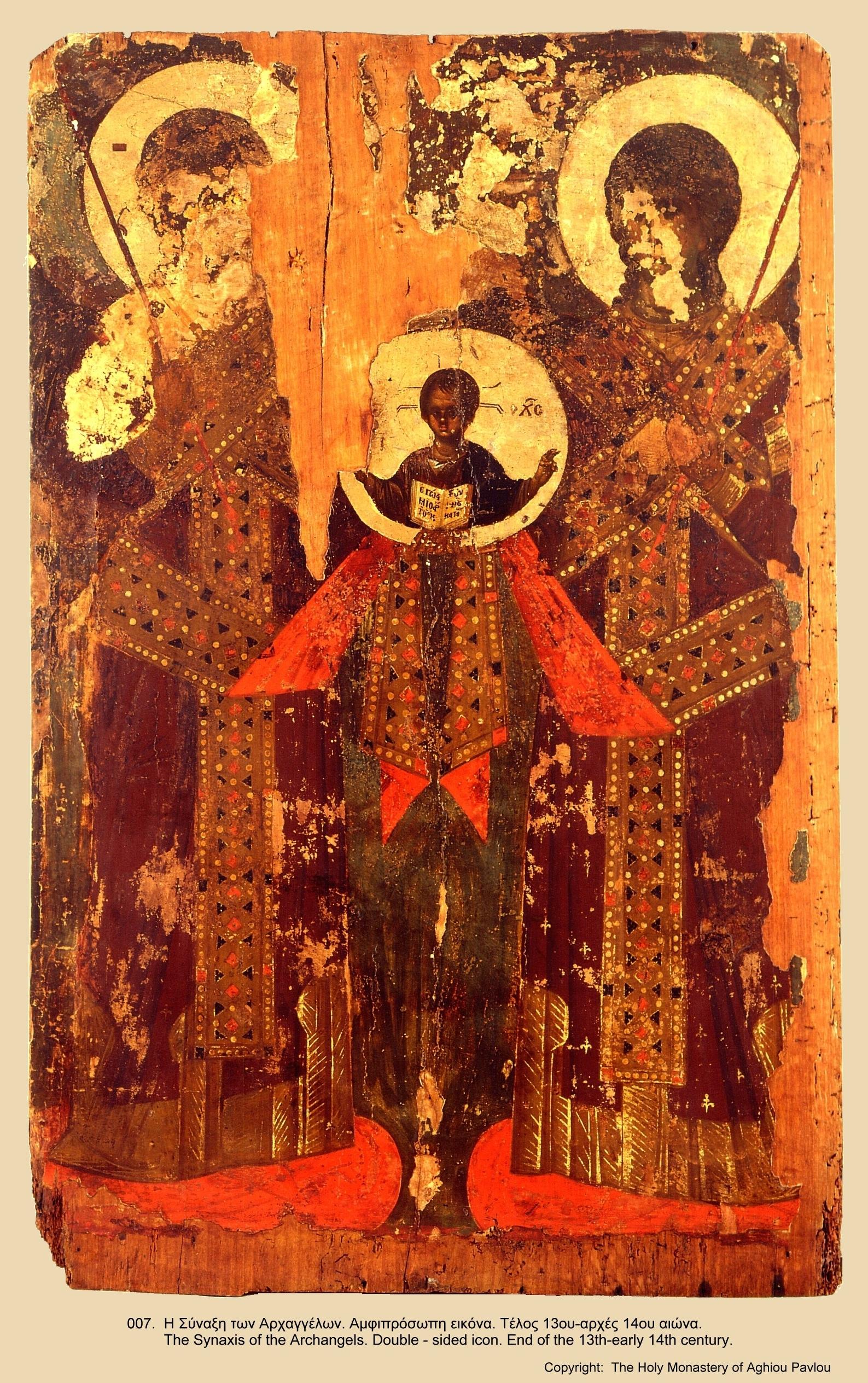 Иконы монастыря св. Павла (5)