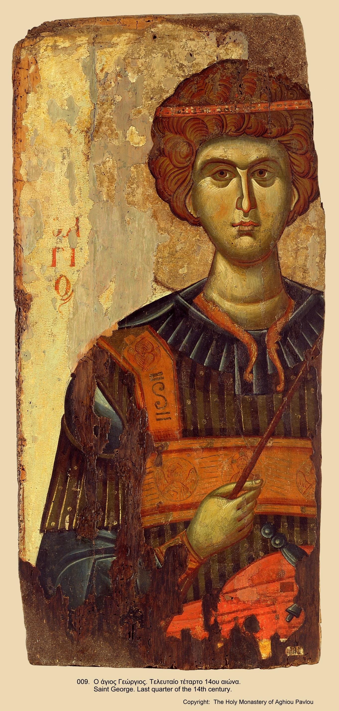 Иконы монастыря св. Павла (7)