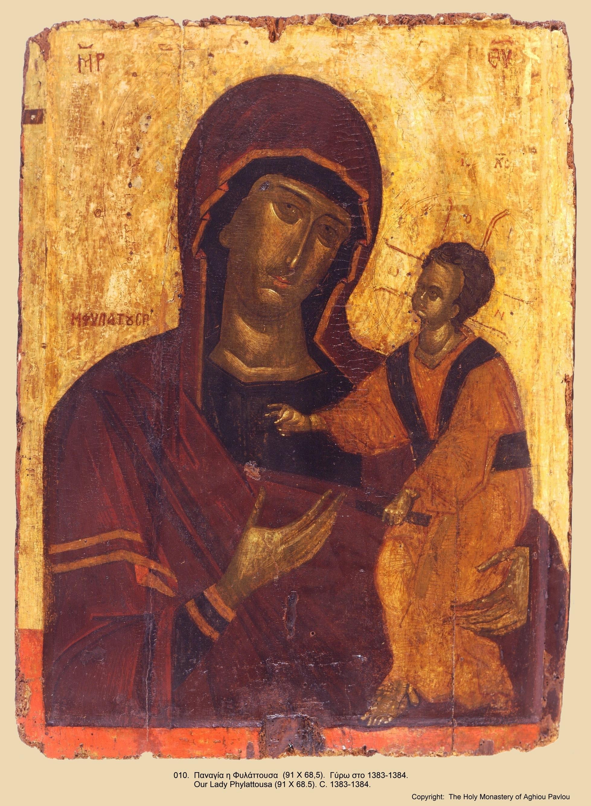 Иконы монастыря св. Павла (8)