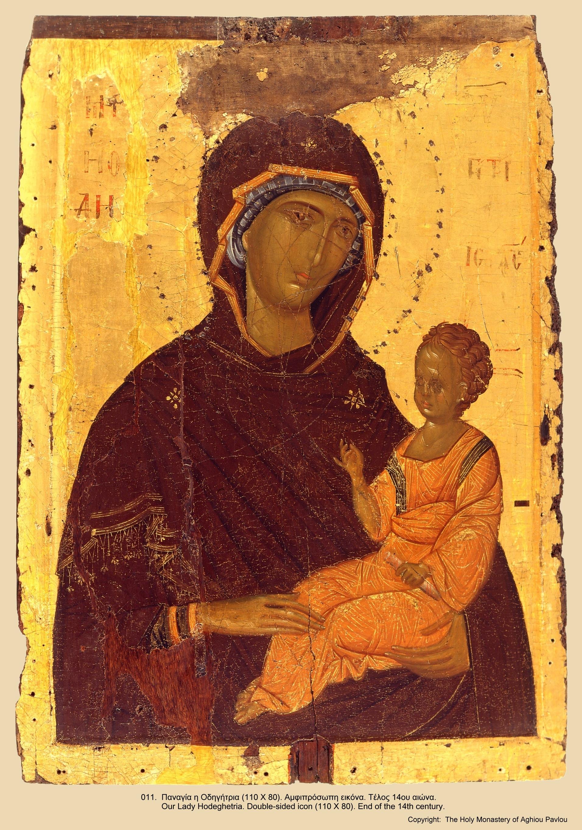 Иконы монастыря св. Павла (9)