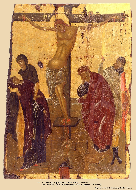 Иконы монастыря св. Павла (10)