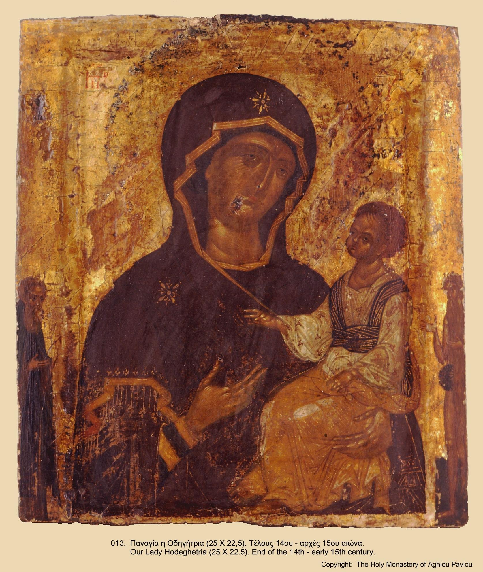 Иконы монастыря св. Павла (11)