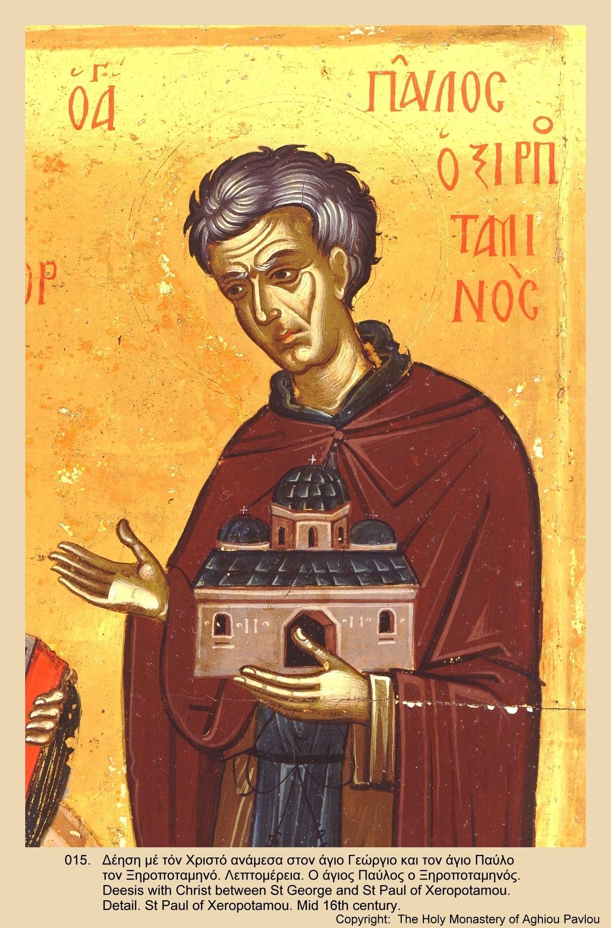 Иконы монастыря св. Павла (13)