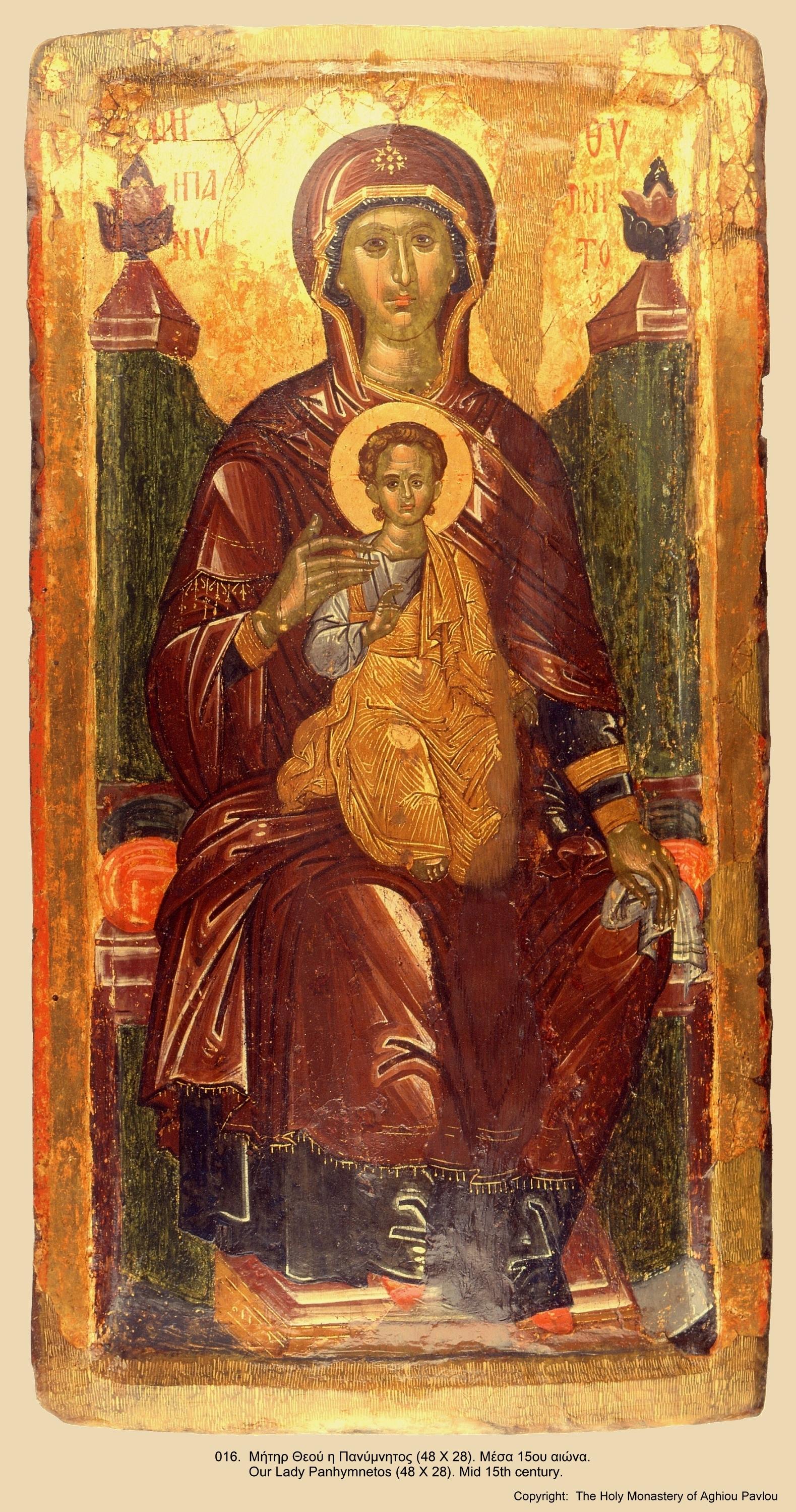Иконы монастыря св. Павла (14)