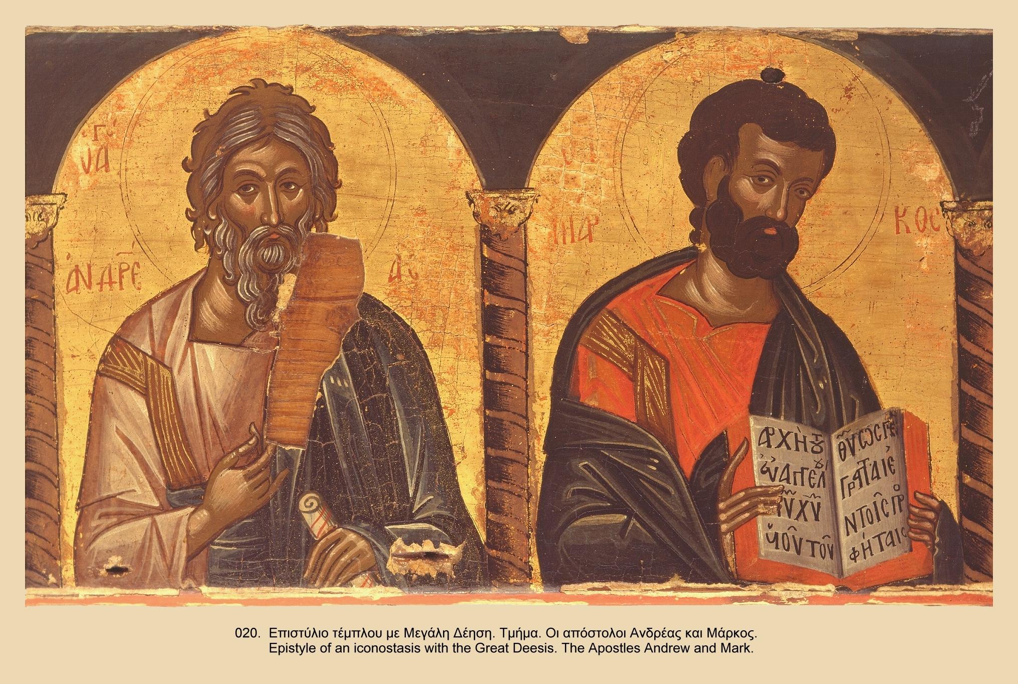 Иконы монастыря св. Павла (18)