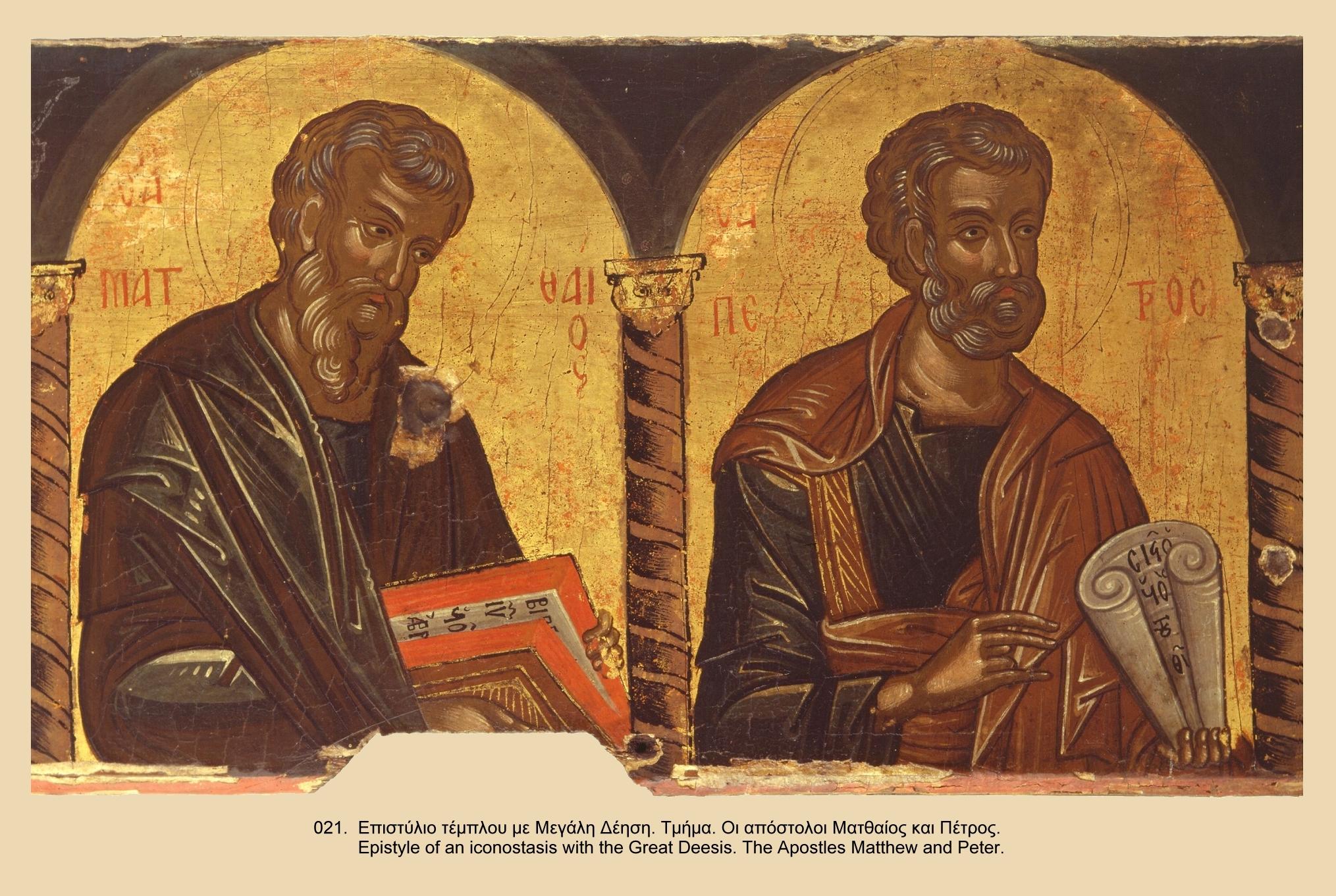 Иконы монастыря св. Павла (19)