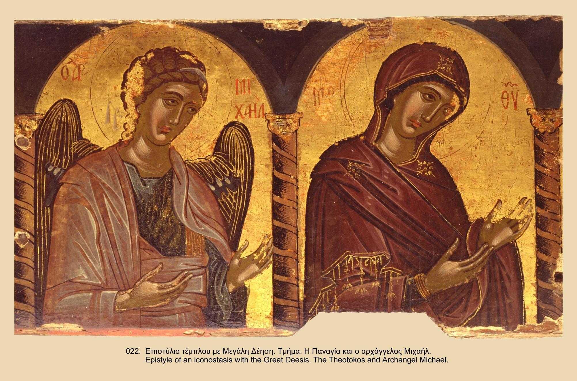 Иконы монастыря св. Павла (20)
