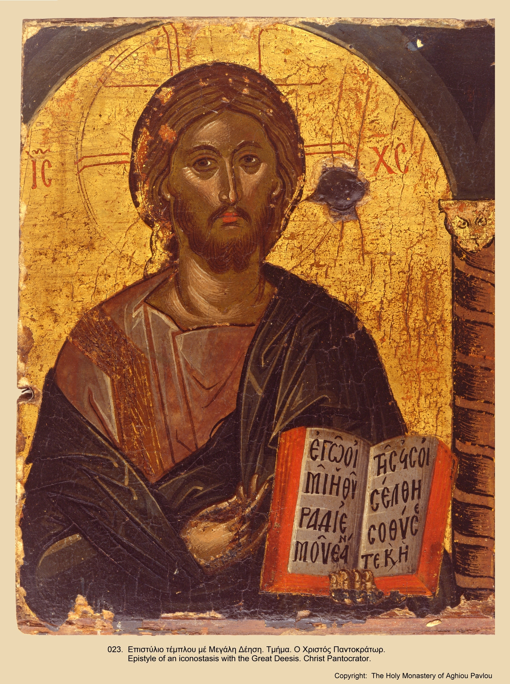 Иконы монастыря св. Павла (21)