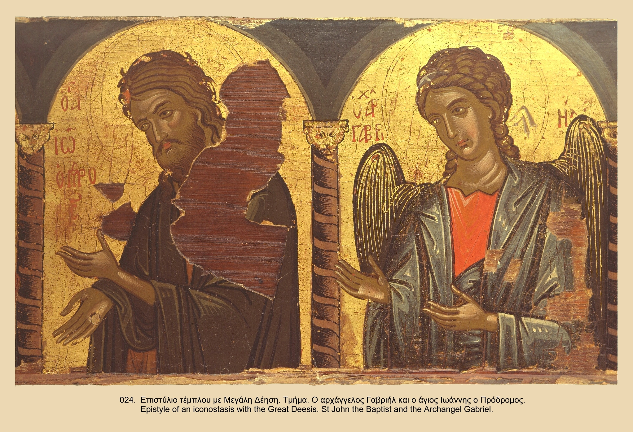 Иконы монастыря св. Павла (22)