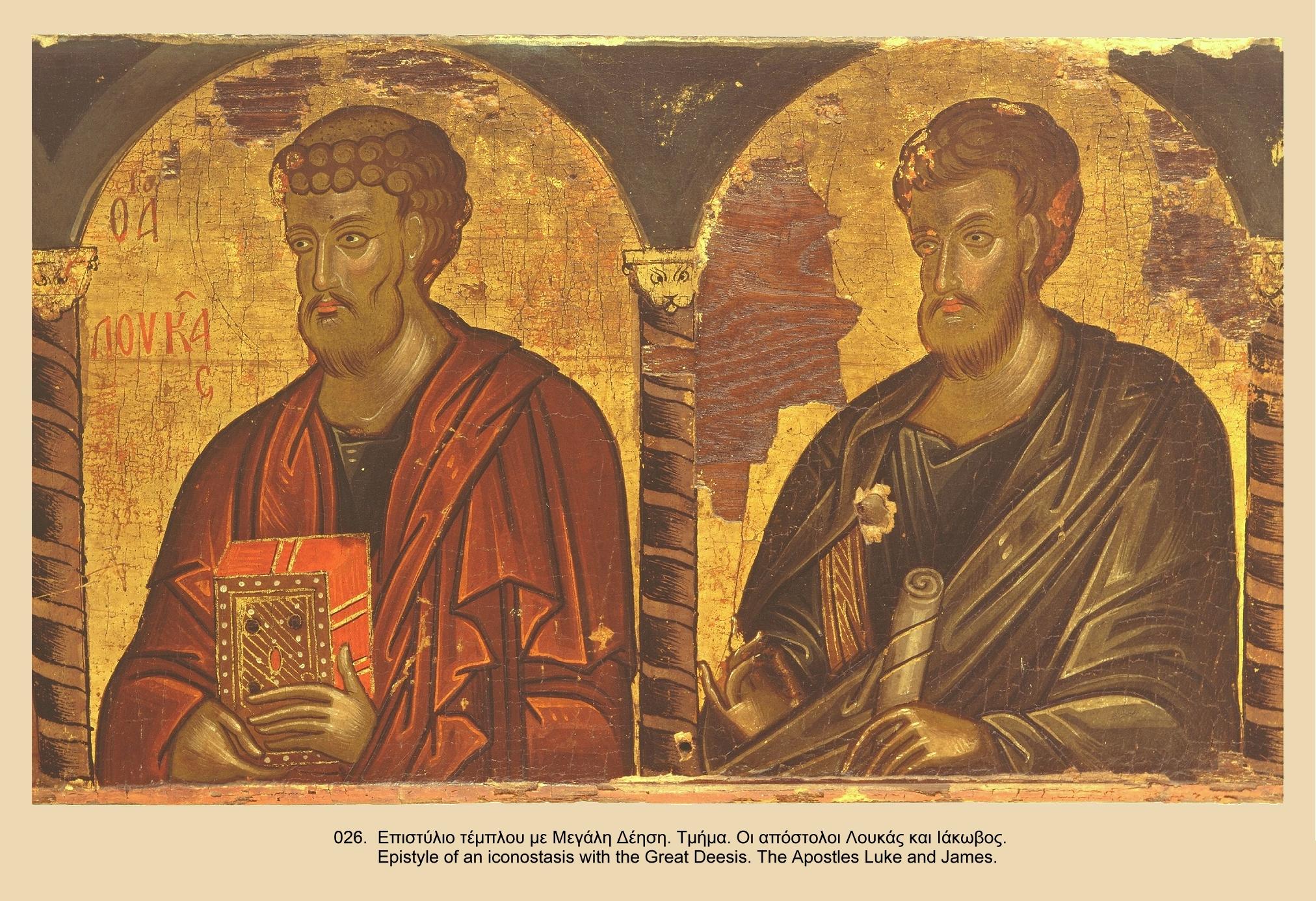 Иконы монастыря св. Павла (24)