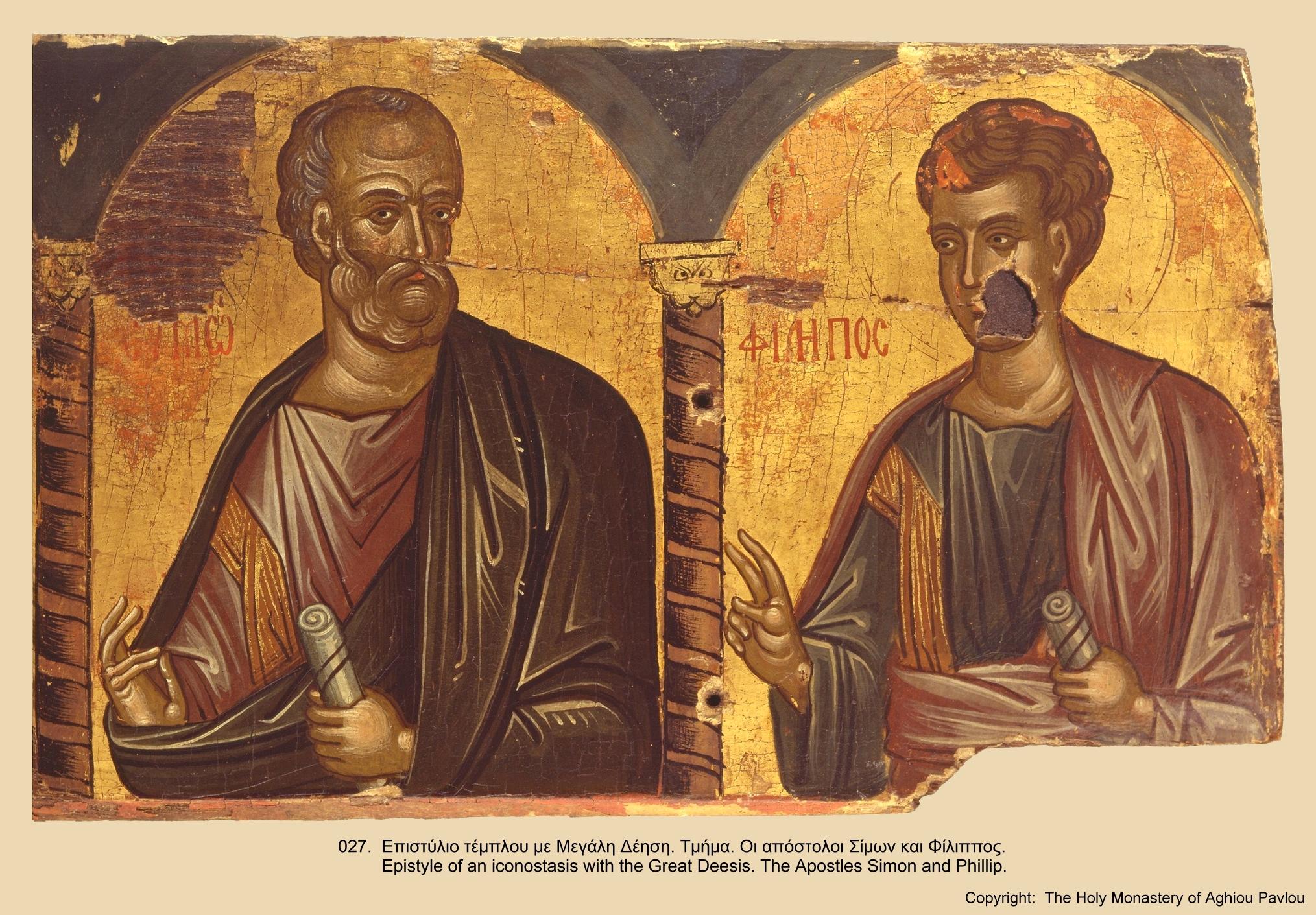 Иконы монастыря св. Павла (25)