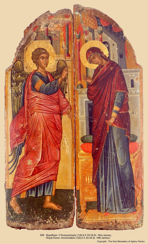 Иконы монастыря св. Павла (26)