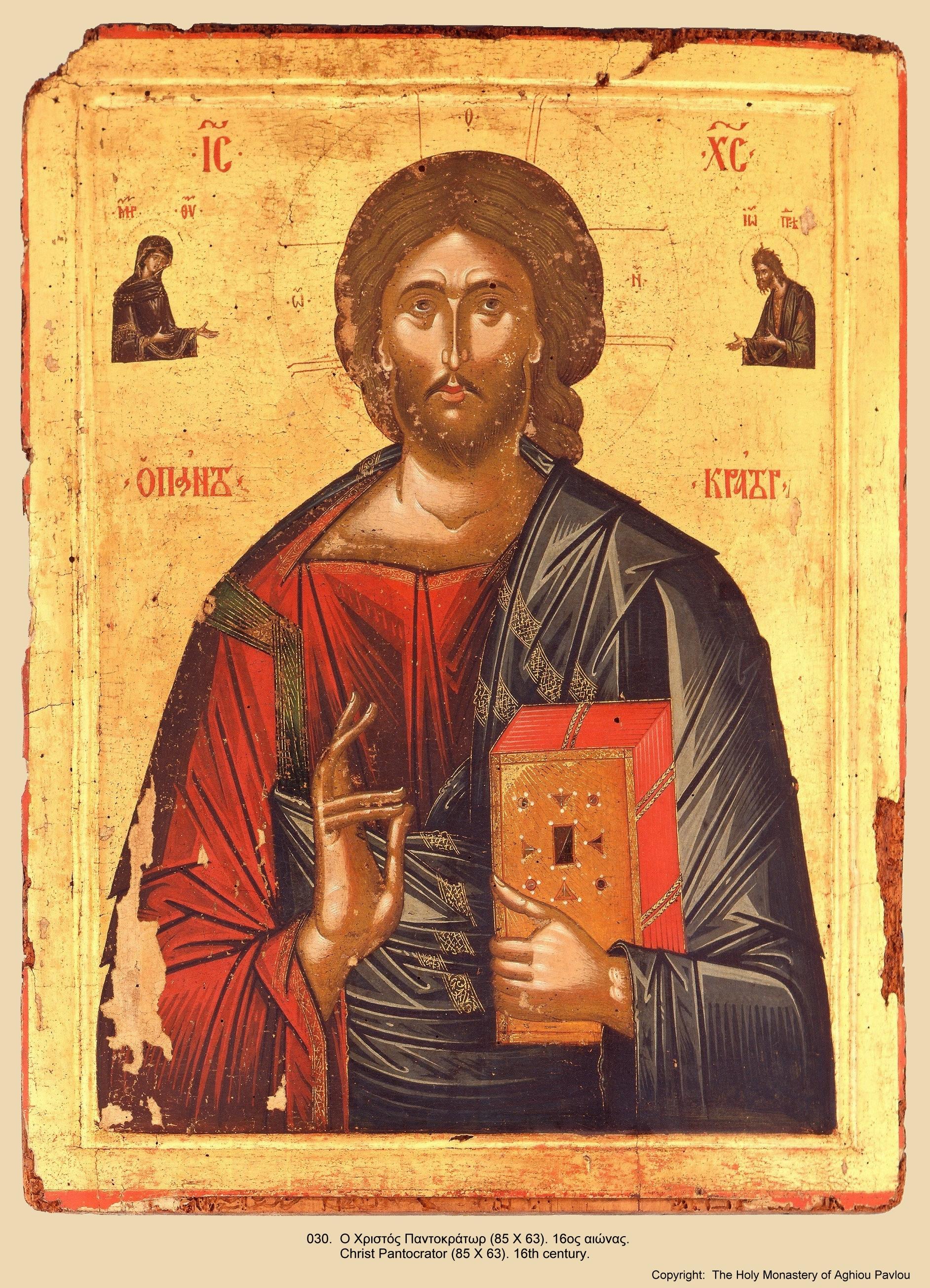 Иконы монастыря св. Павла (28)