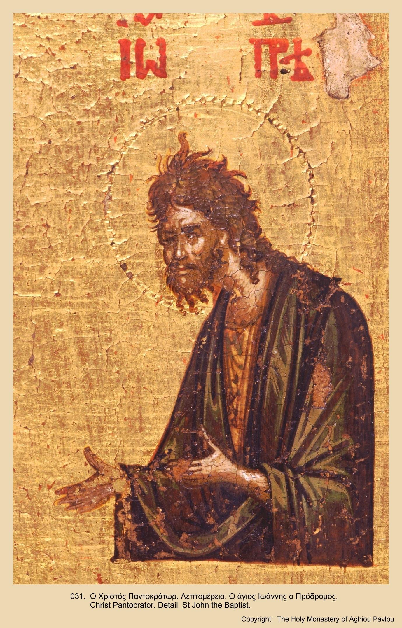 Иконы монастыря св. Павла (29)