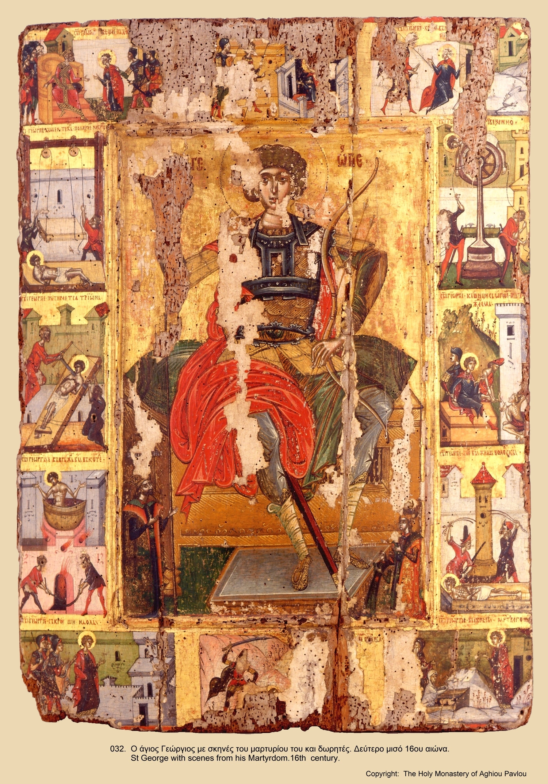 Иконы монастыря св. Павла (30)