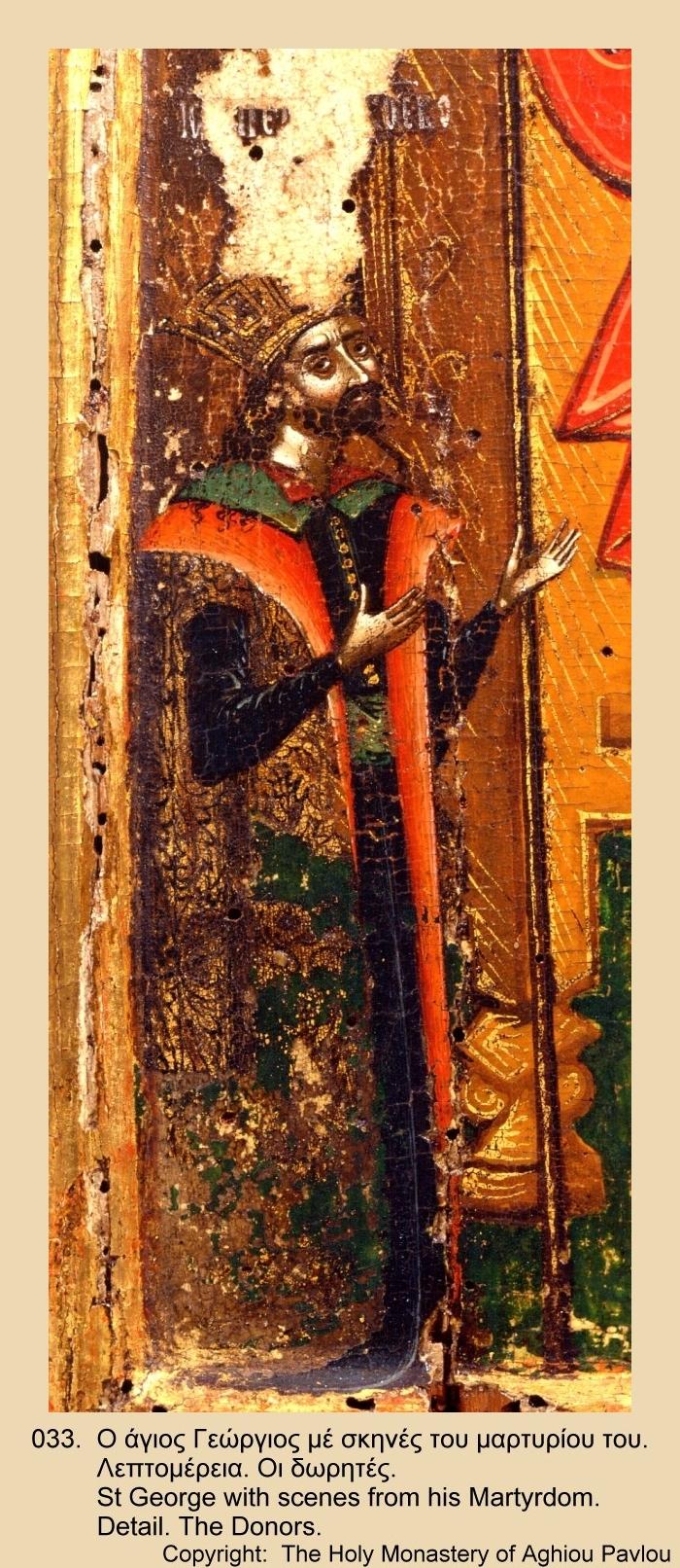 Иконы монастыря св. Павла (31)