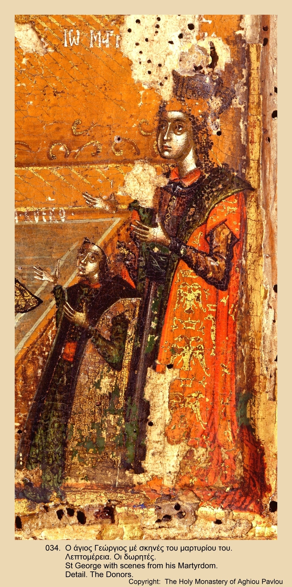 Иконы монастыря св. Павла (32)