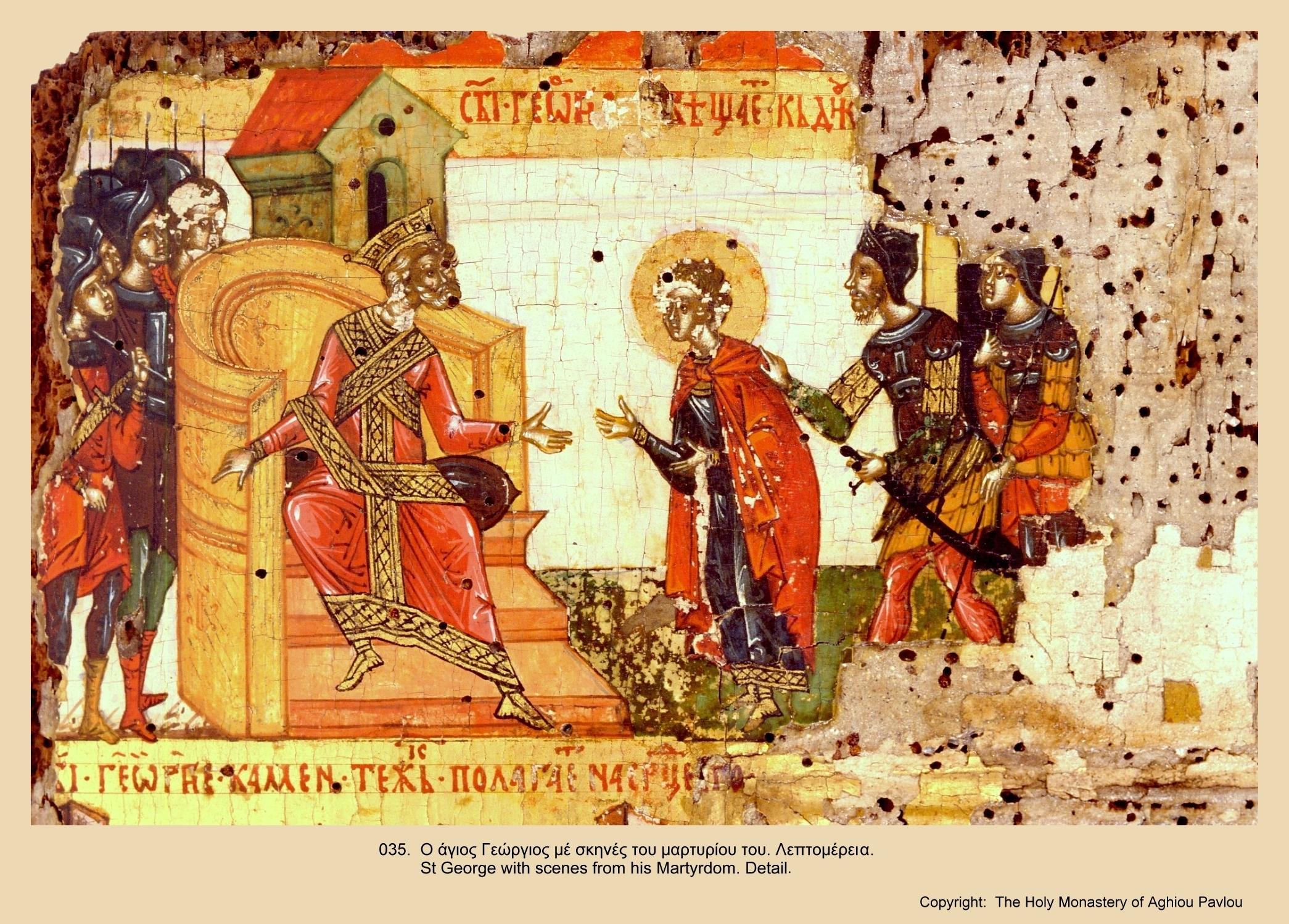 Иконы монастыря св. Павла (33)