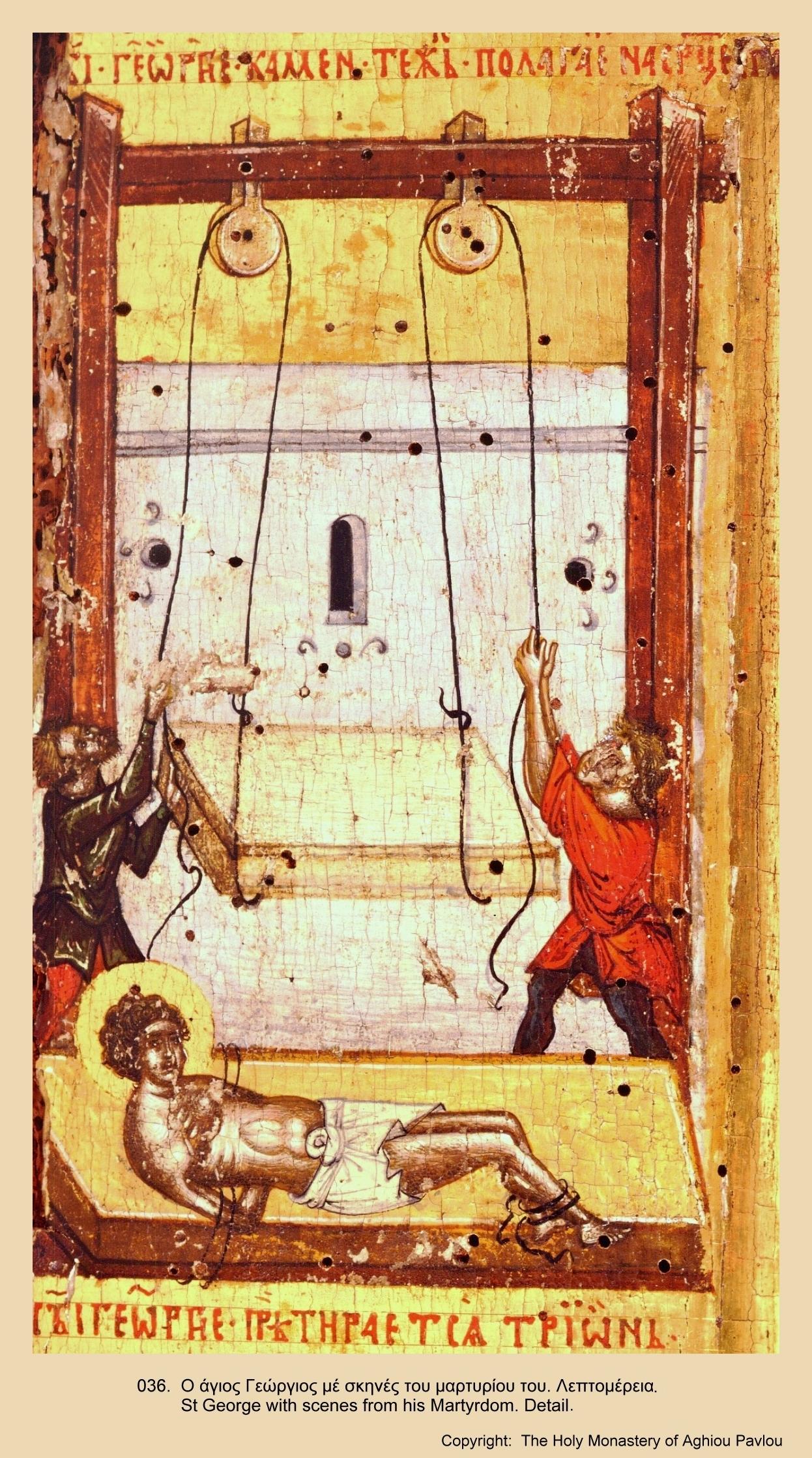 Иконы монастыря св. Павла (34)
