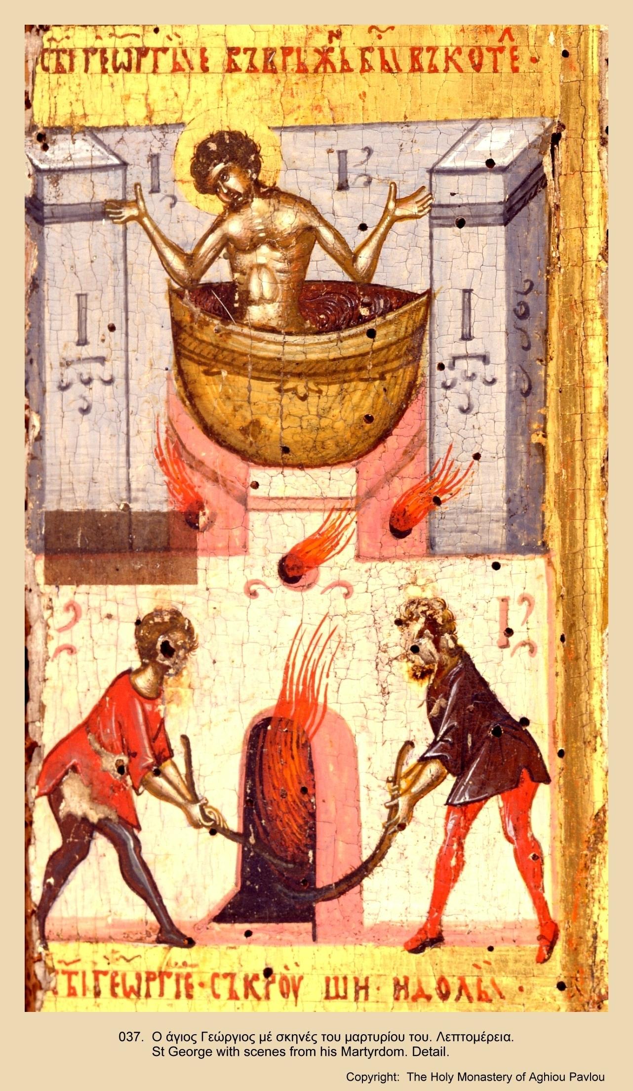 Иконы монастыря св. Павла (35)