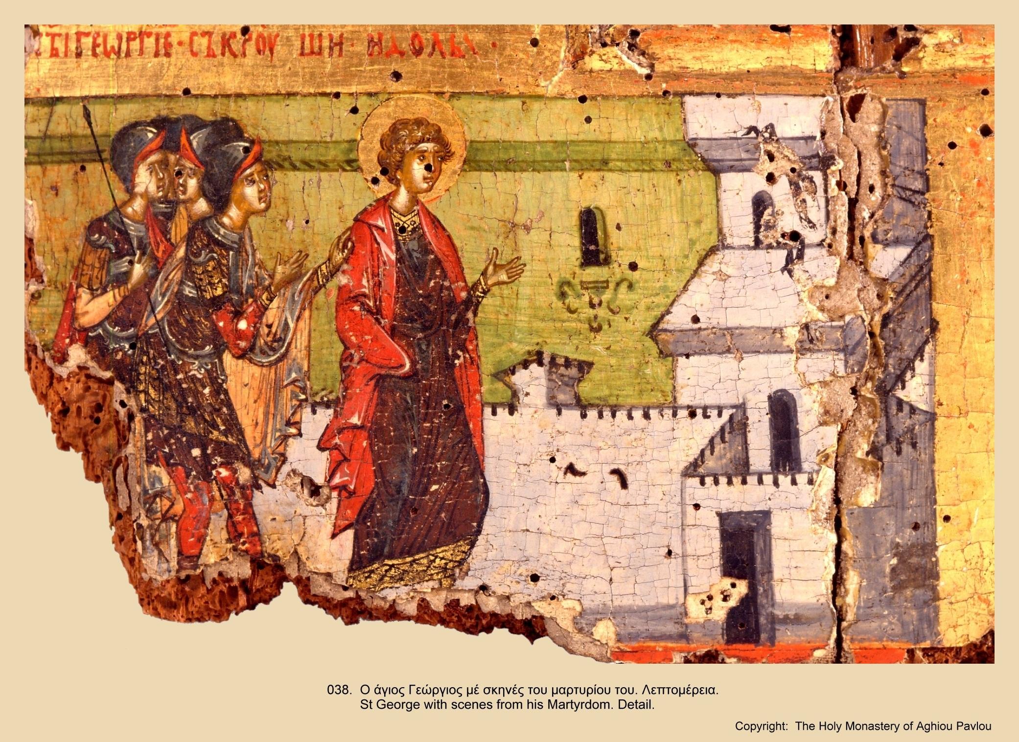 Иконы монастыря св. Павла (36)
