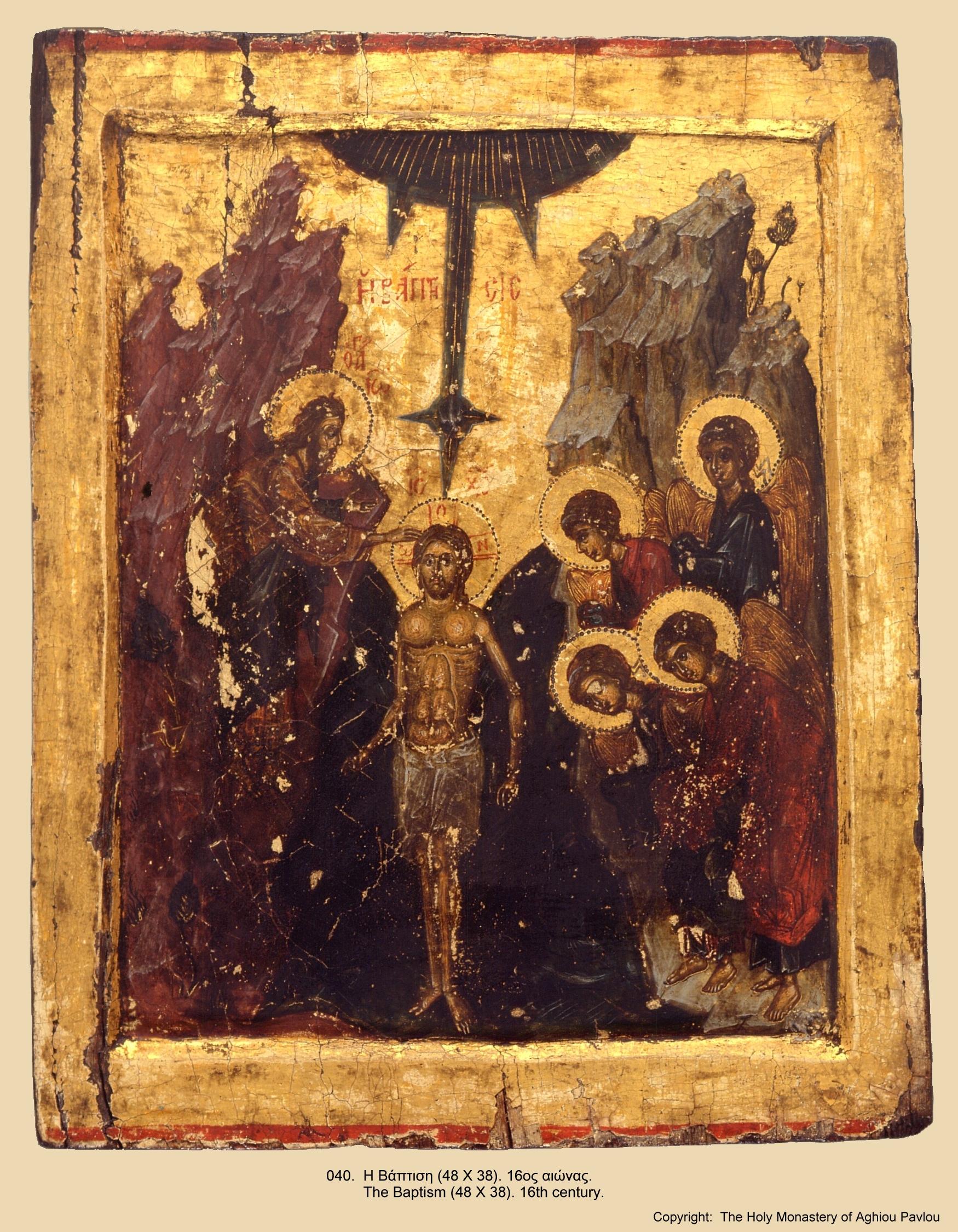 Иконы монастыря св. Павла (38)