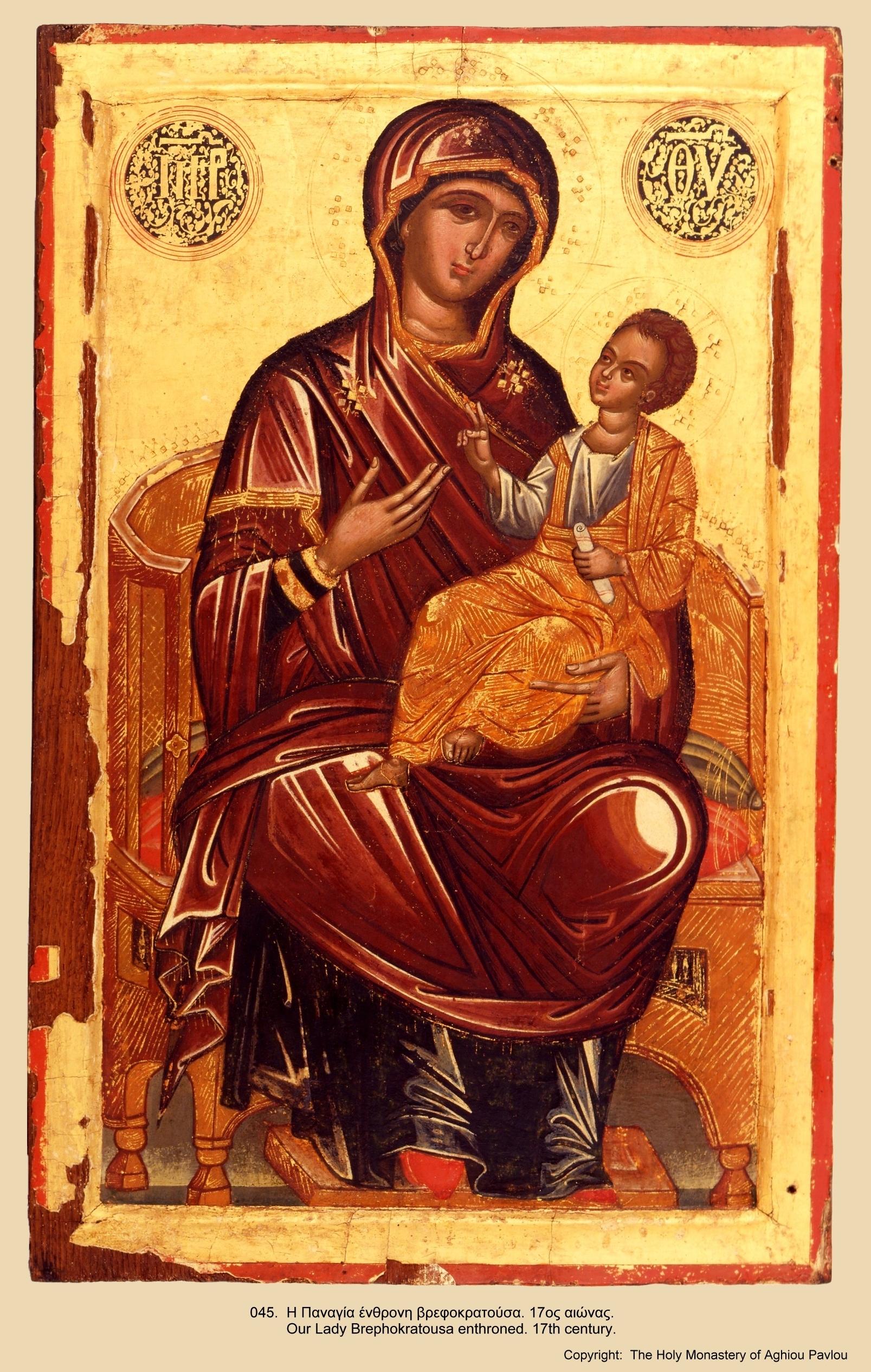Иконы монастыря св. Павла (43)