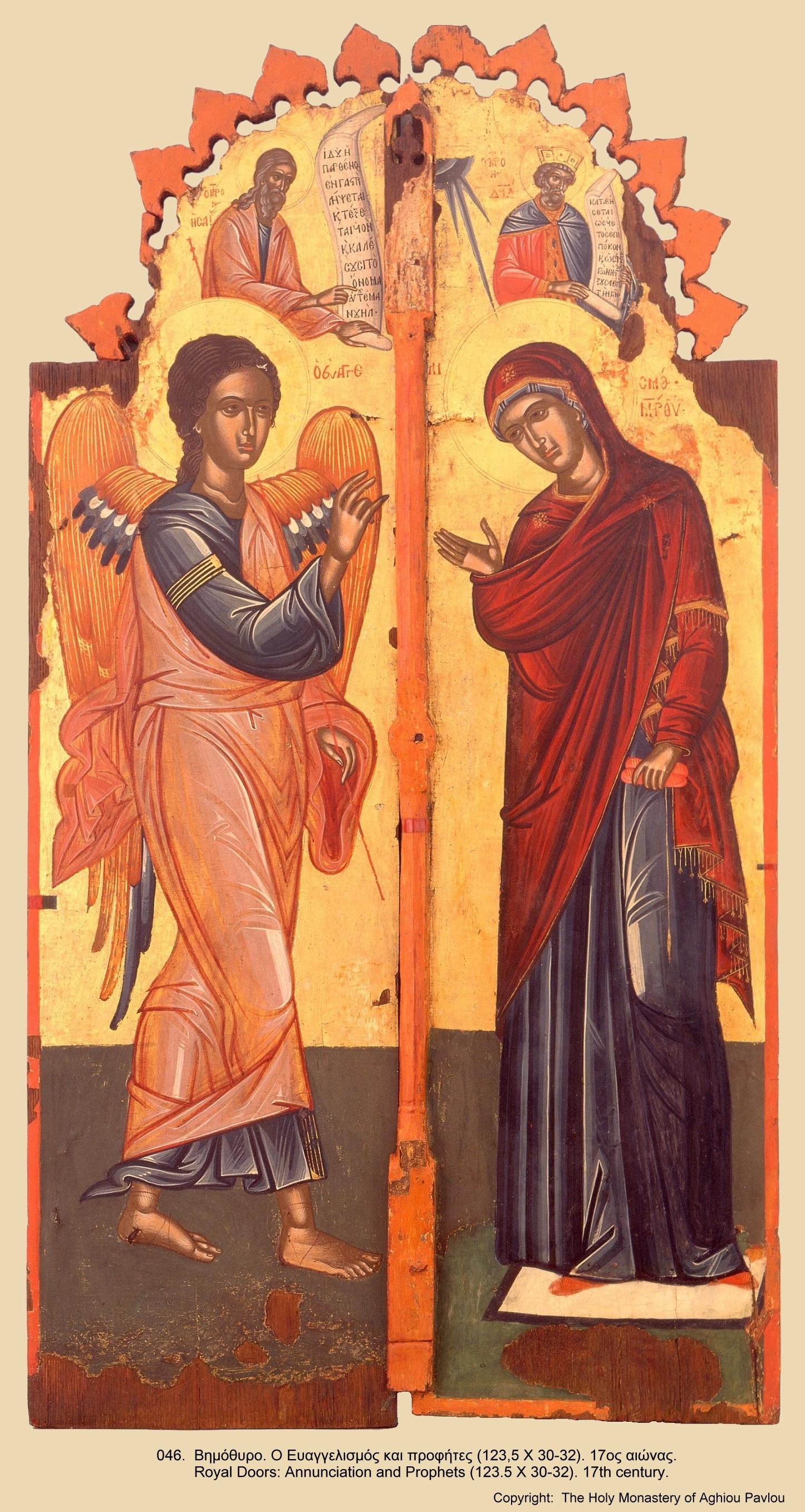 Иконы монастыря св. Павла (44)