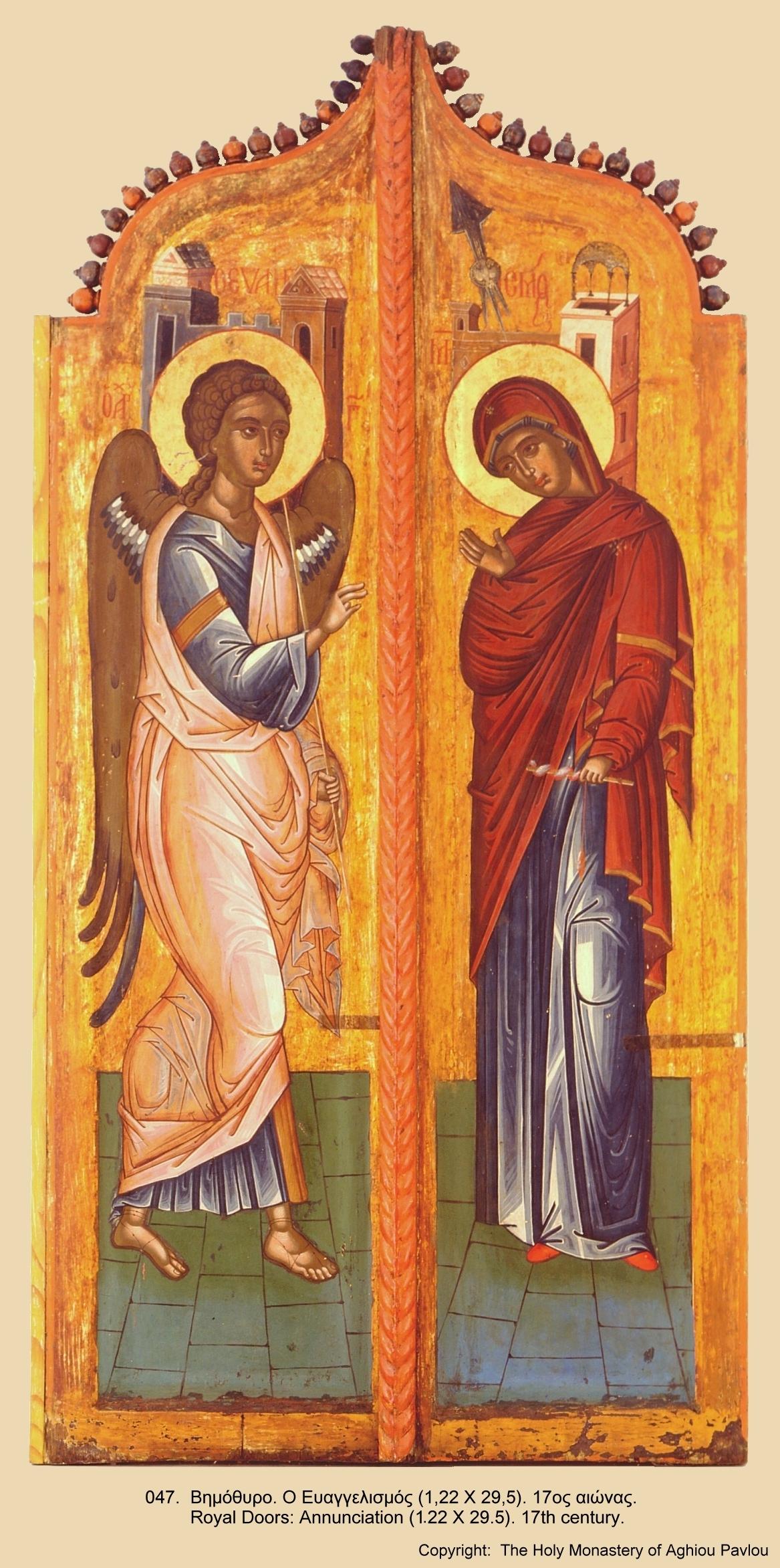 Иконы монастыря св. Павла (45)