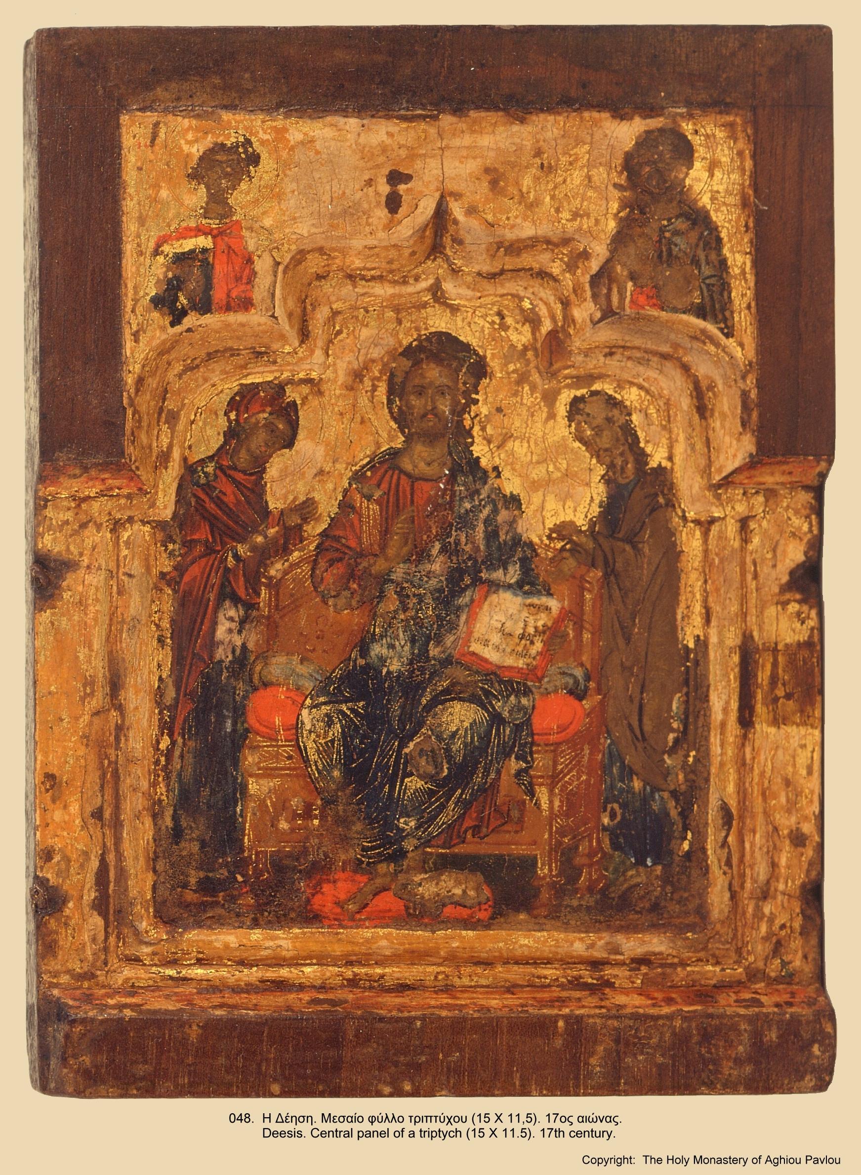 Иконы монастыря св. Павла (46)