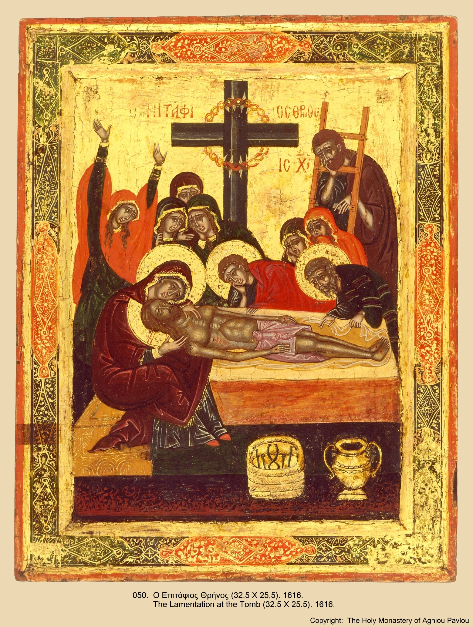 Иконы монастыря св. Павла (48)