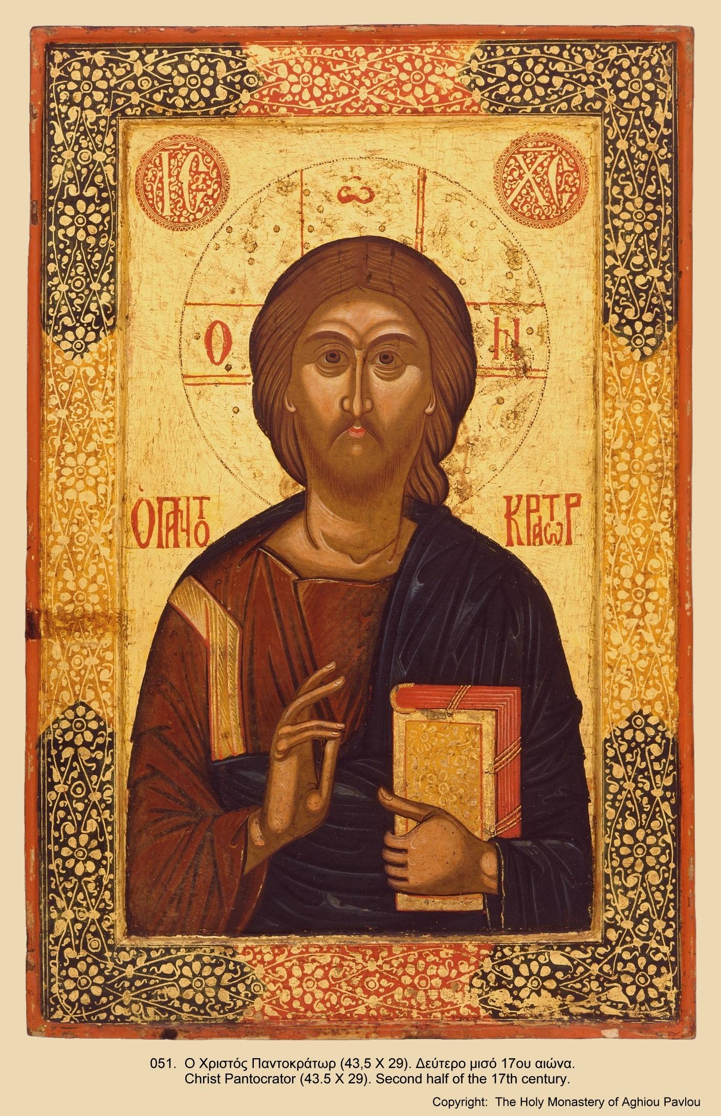 Иконы монастыря св. Павла (49)
