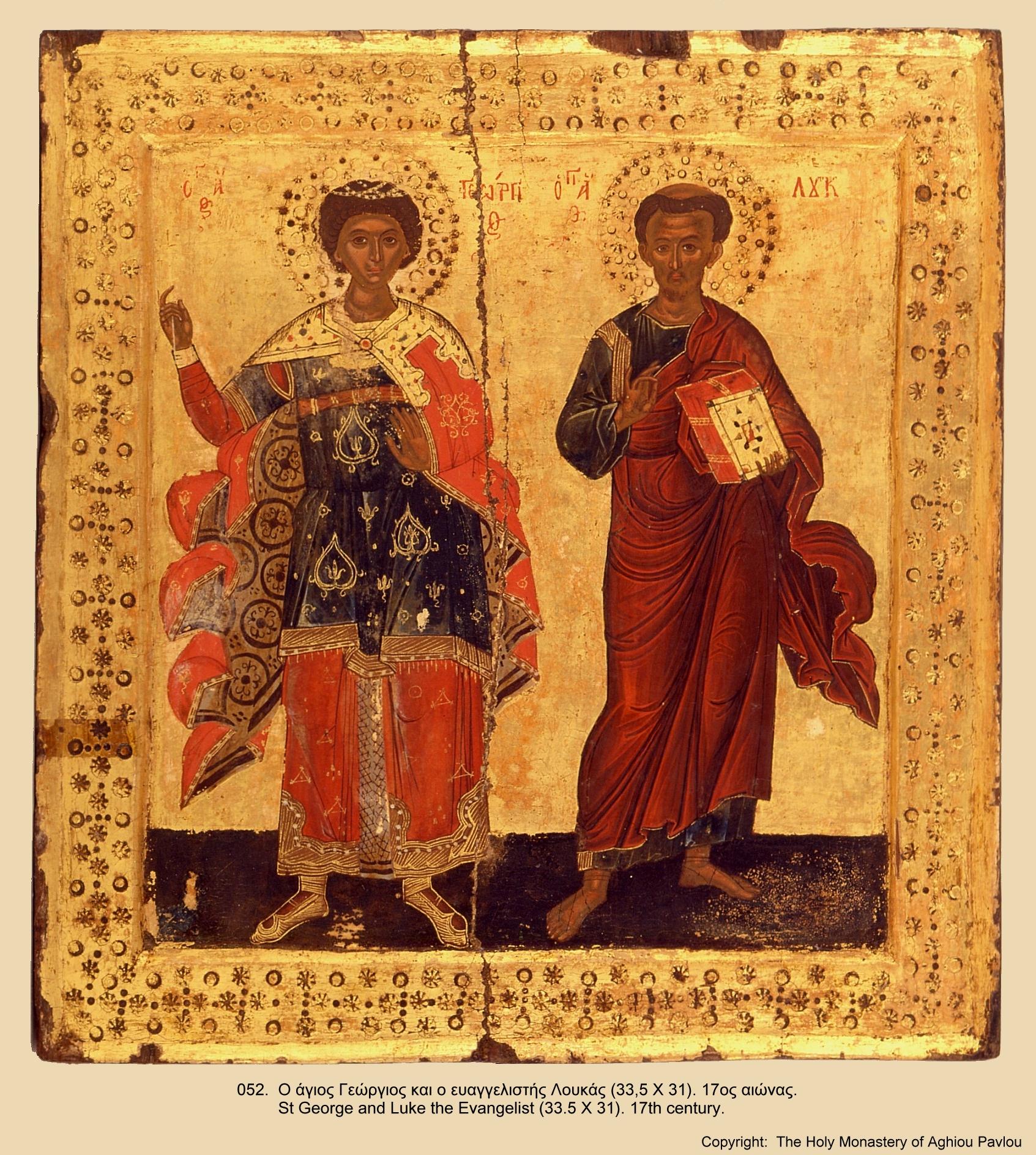 Иконы монастыря св. Павла (50)
