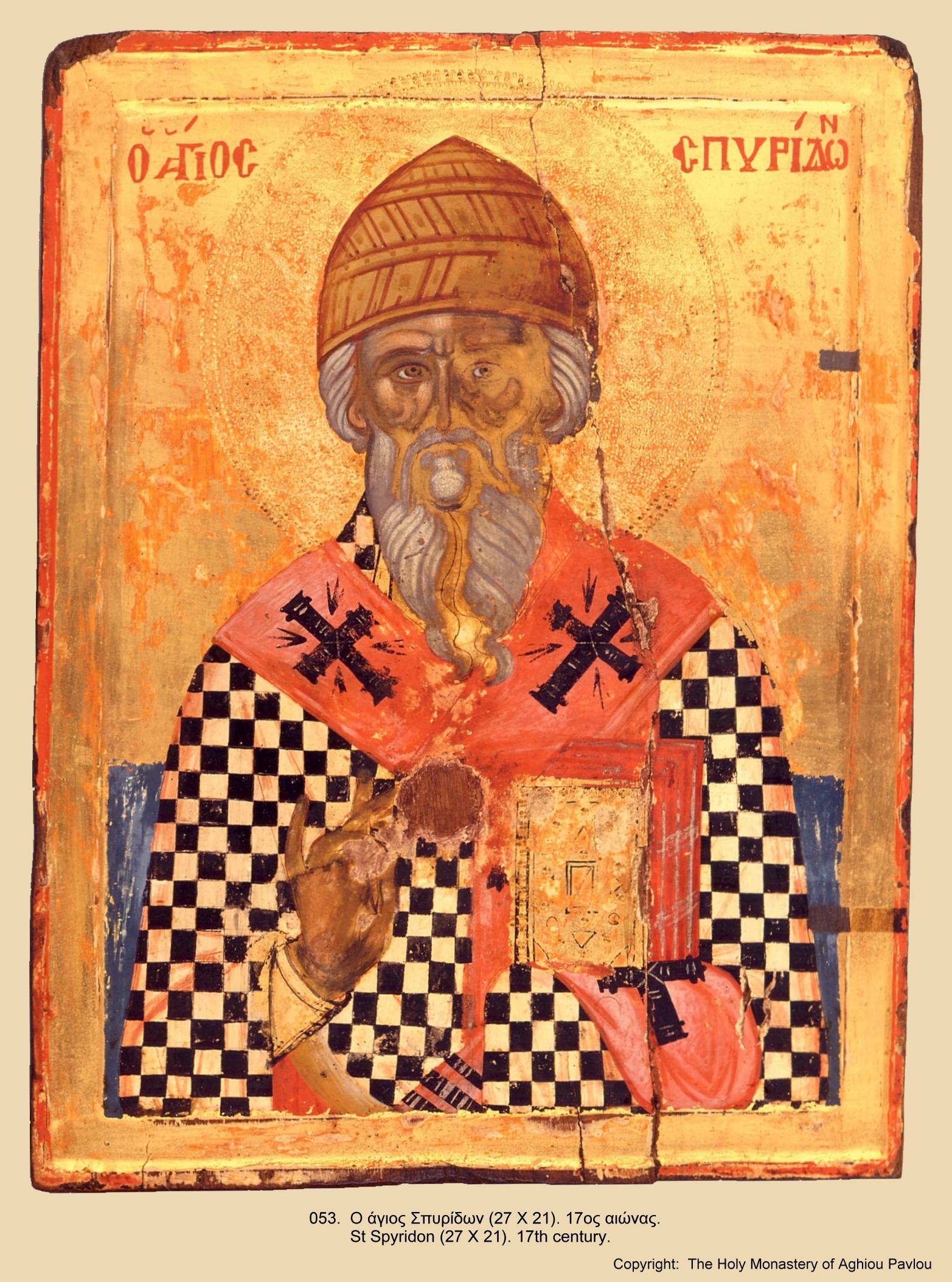 Иконы монастыря св. Павла (51)