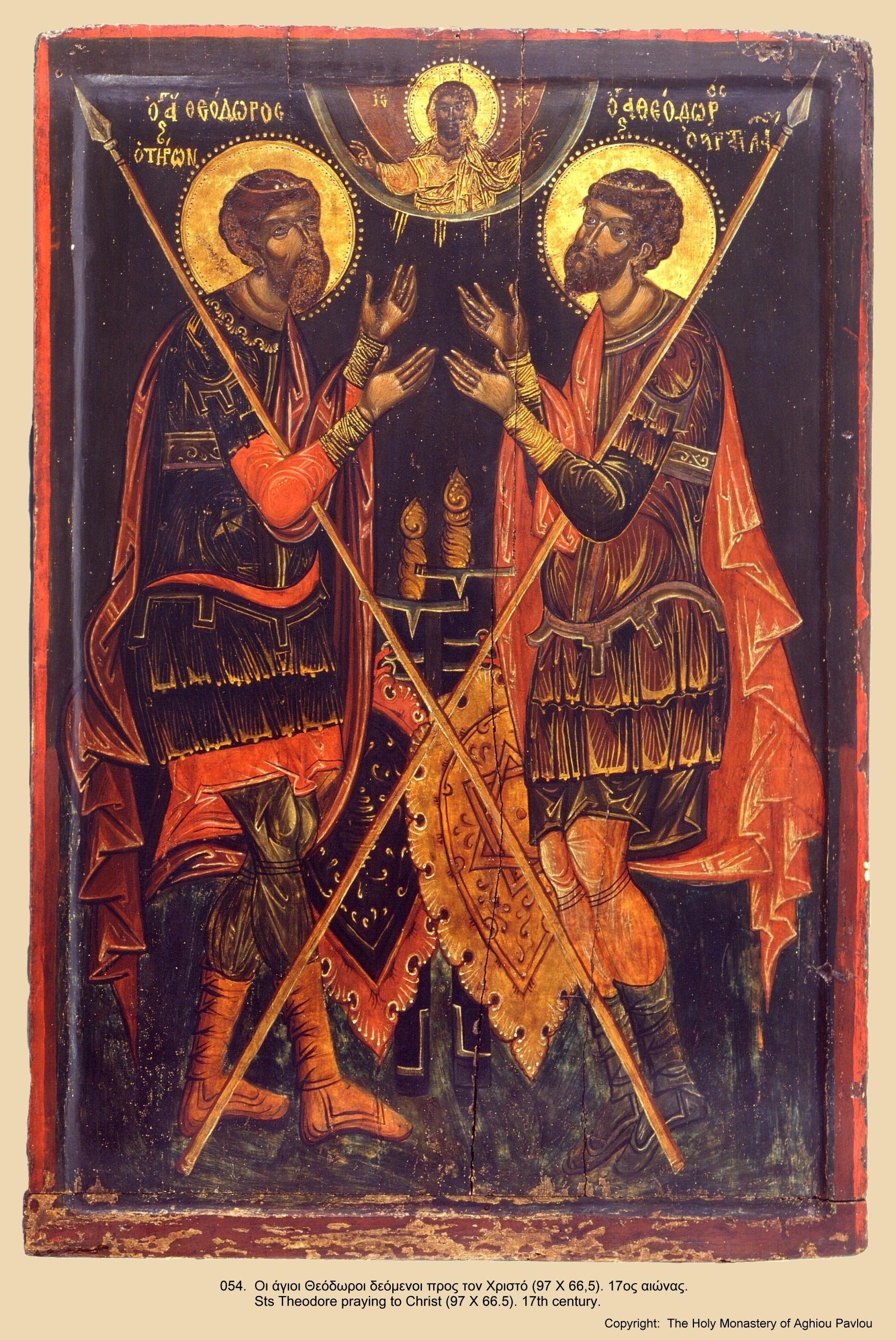 Иконы монастыря св. Павла (52)
