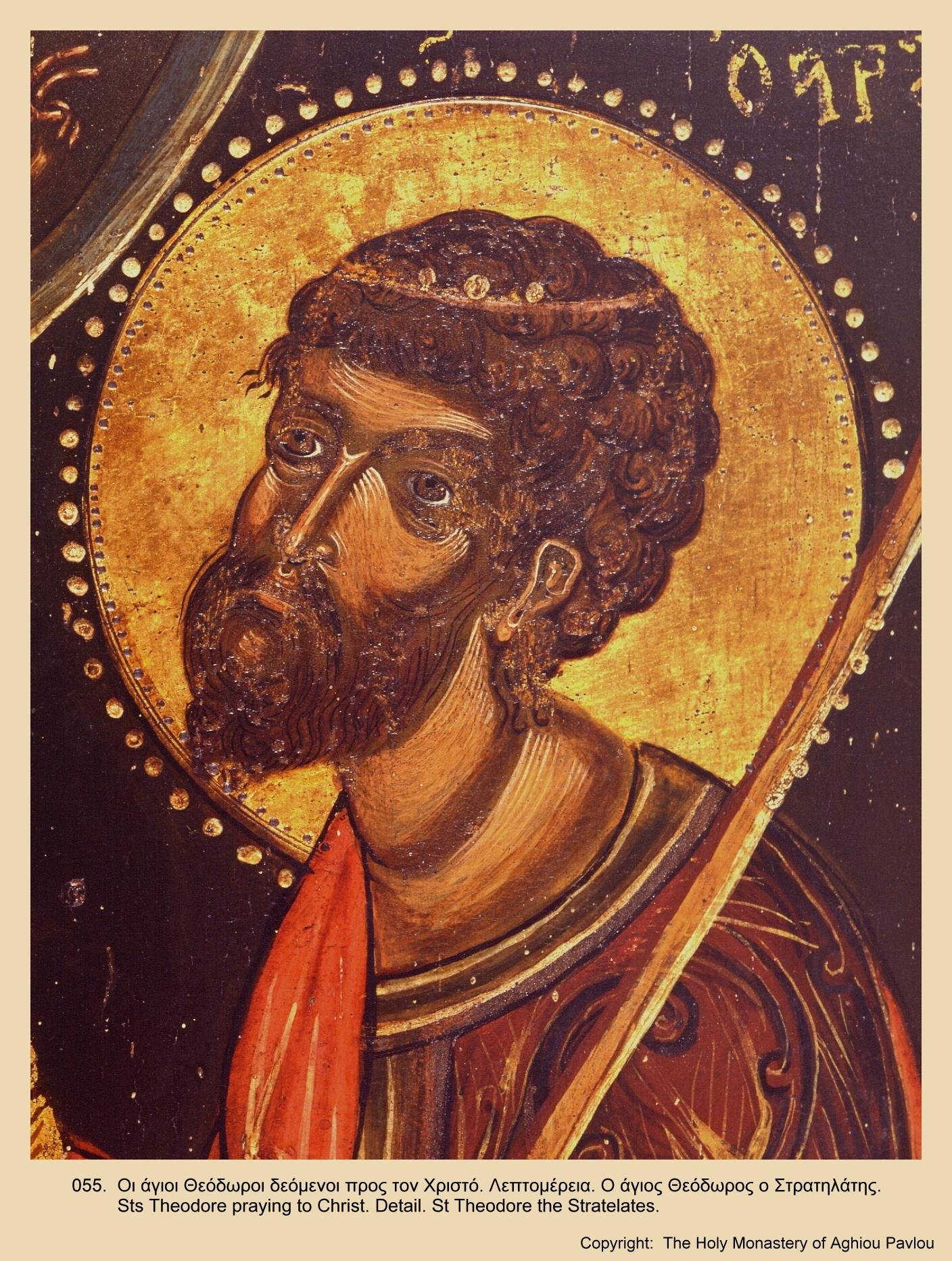 Иконы монастыря св. Павла (53)