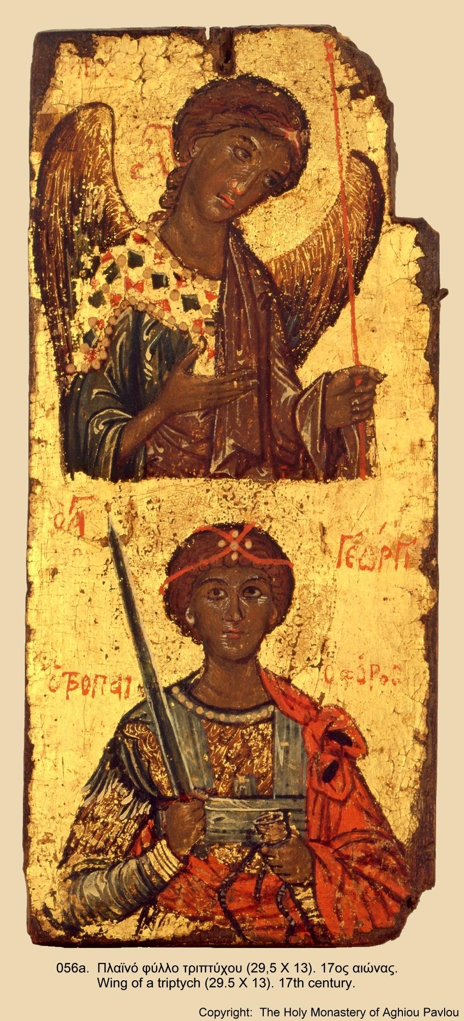 Иконы монастыря св. Павла (54)