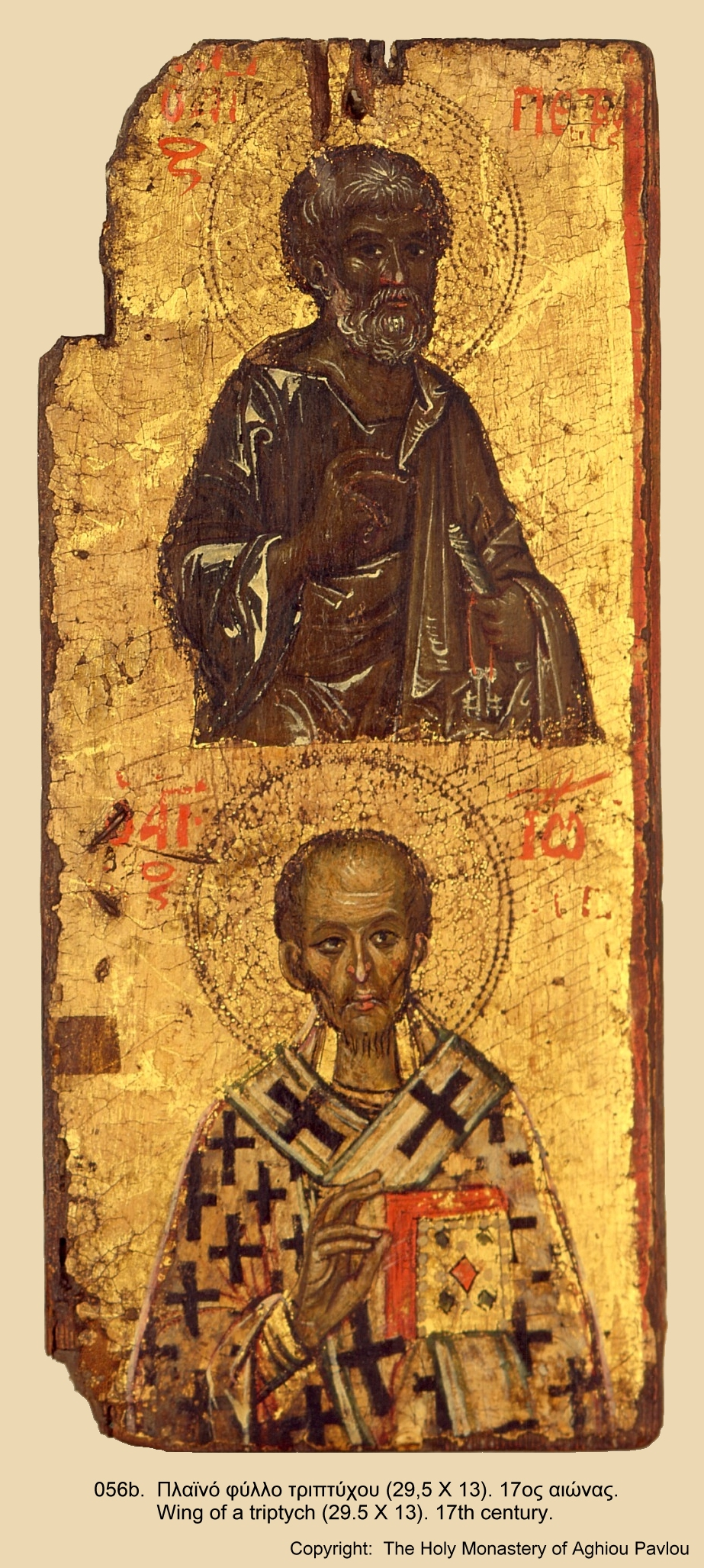Иконы монастыря св. Павла (55)