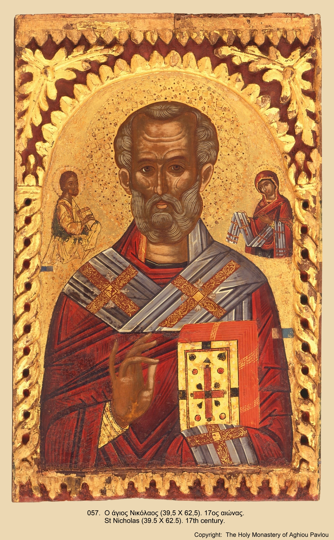 Иконы монастыря св. Павла (56)