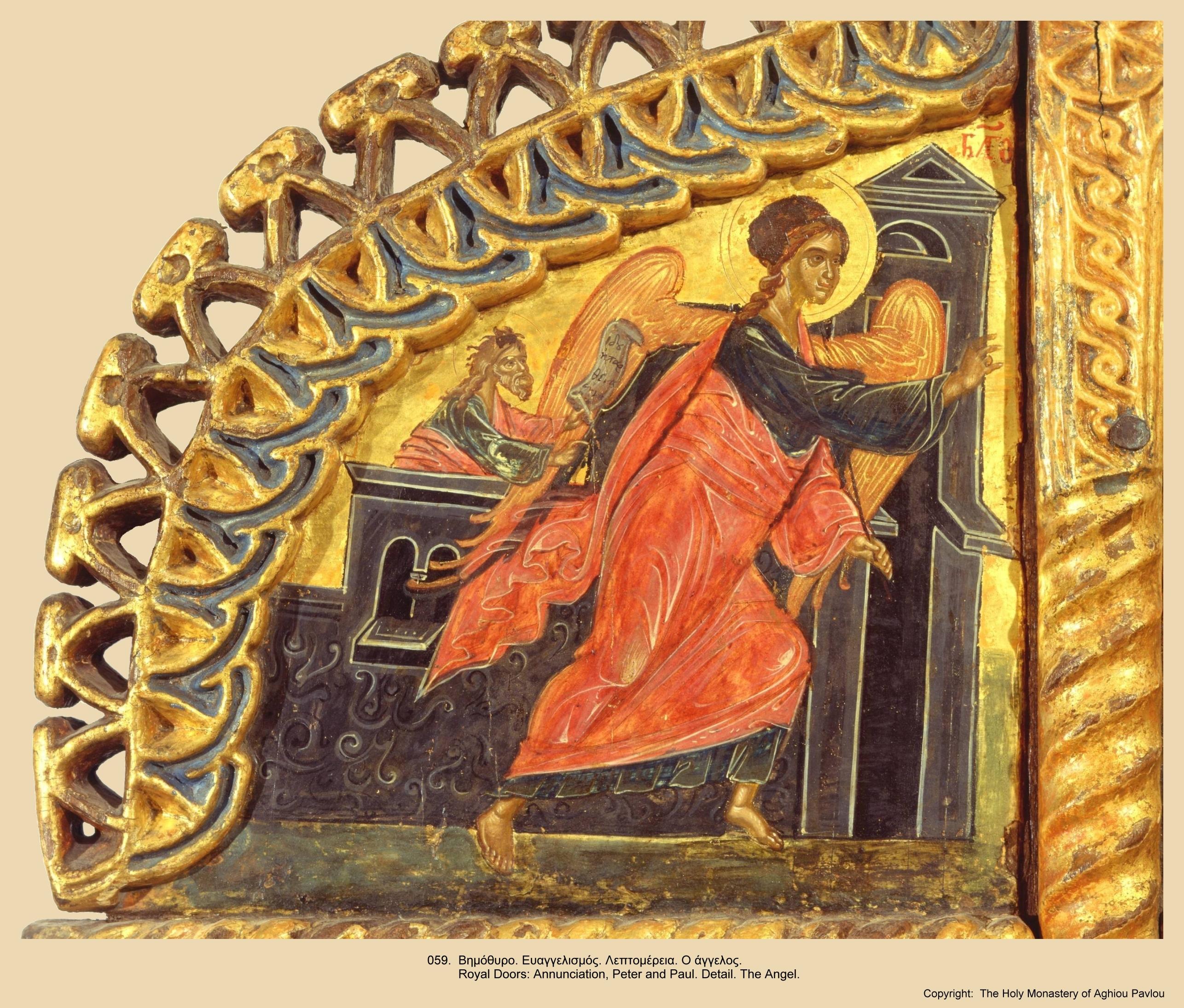 Иконы монастыря св. Павла (58)