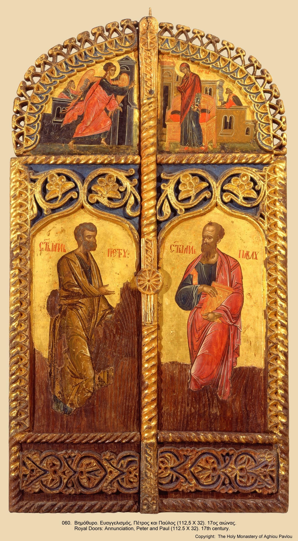 Иконы монастыря св. Павла (59)