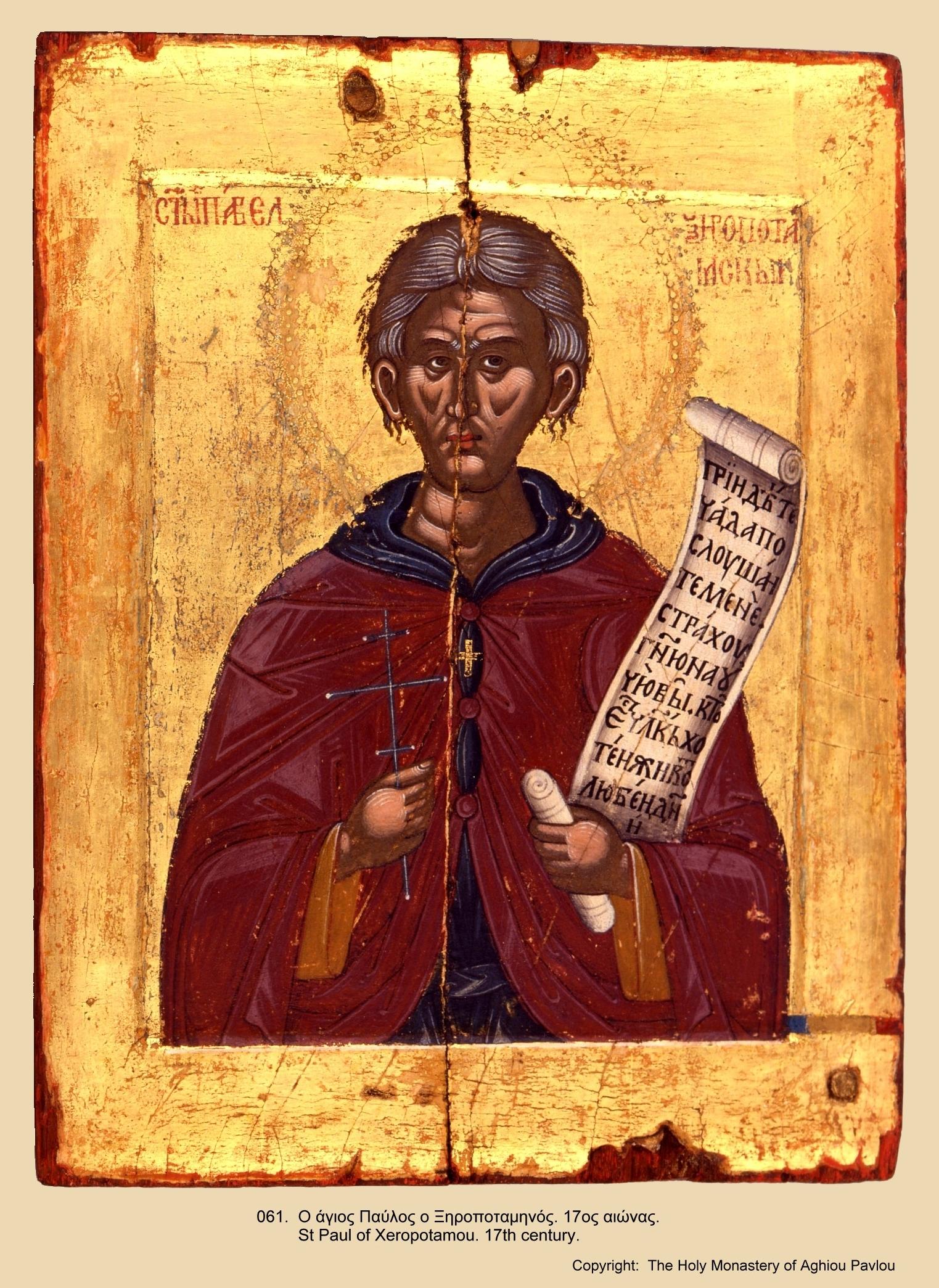 Иконы монастыря св. Павла (60)
